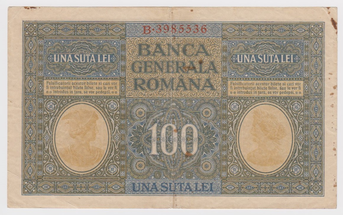 Romania 100 Lei issued 1917, German Occupation Issue during WW1, serial B.3985536 (TBB B407a, - Image 2 of 2
