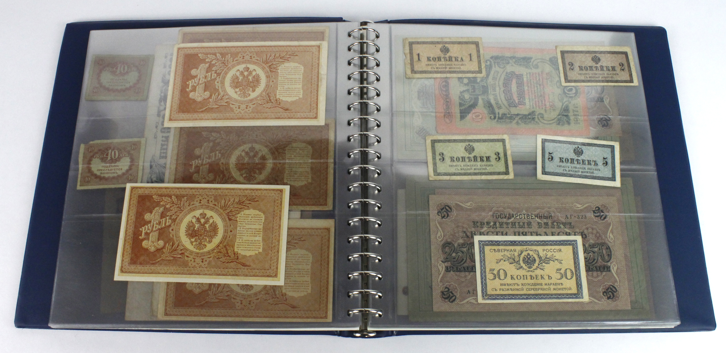 Russia (90), a collection in Lindner album ranging from 1898 to 1997 including very large early 20th - Image 23 of 41