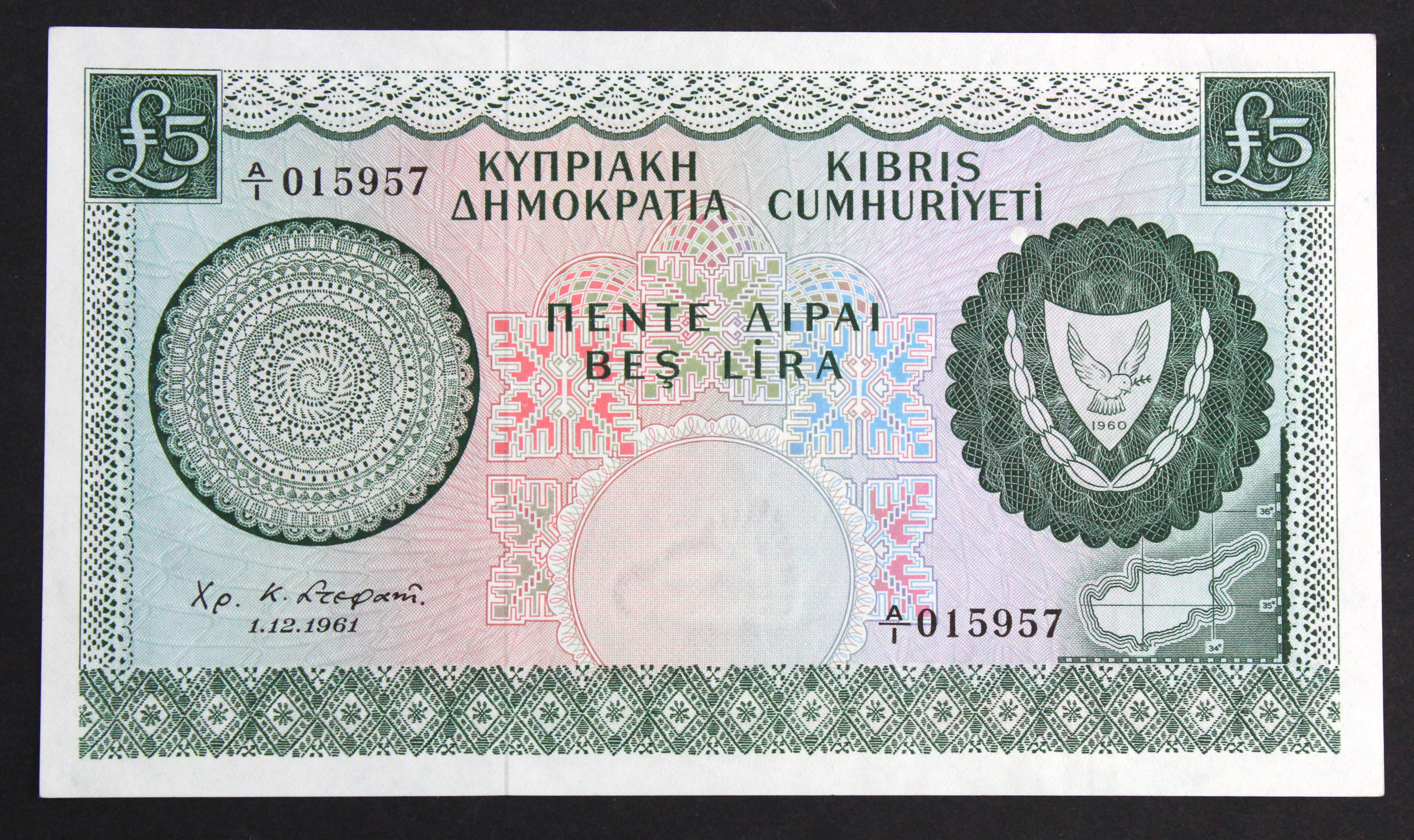 Cyprus 5 Pounds dated 1st December 1961, first date and first prefix of issue, A/1 015957 (TBB