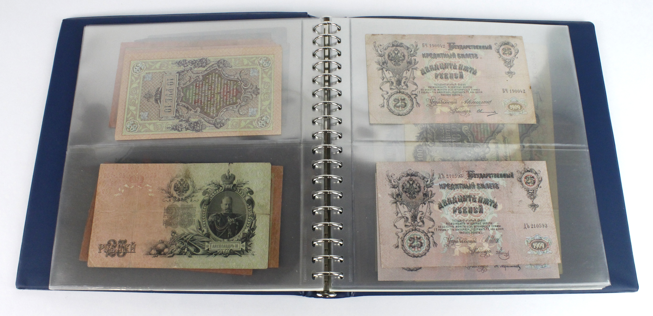 Russia (90), a collection in Lindner album ranging from 1898 to 1997 including very large early 20th - Image 11 of 41