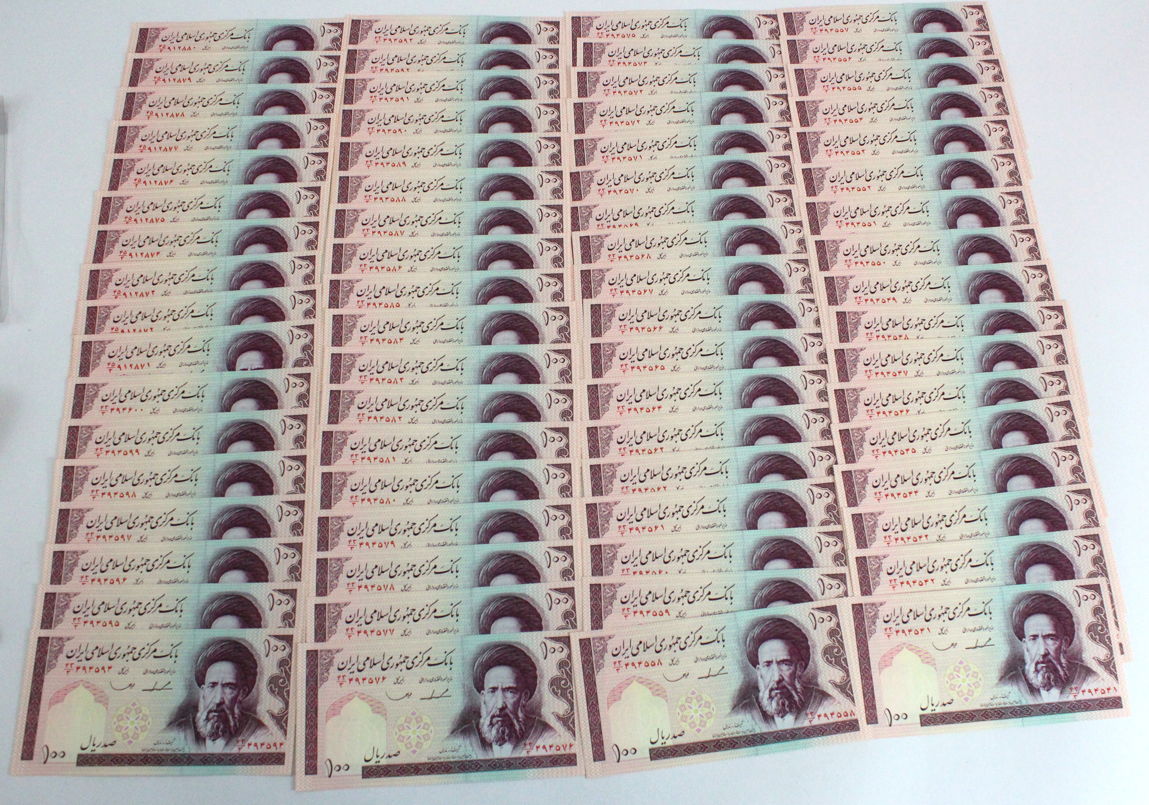 Iran (180), 200 Rials (80) issued 1982, a consecutively numbered run with Arms watermark (TBB B268b,