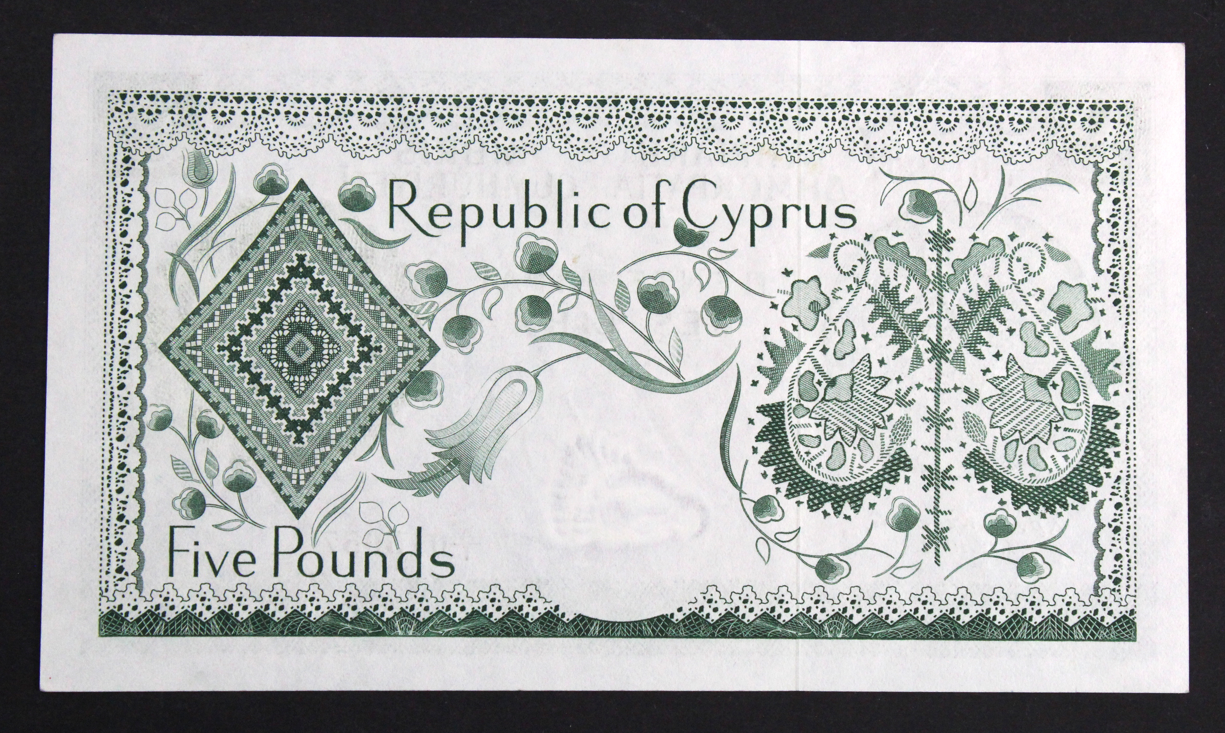 Cyprus 5 Pounds dated 1st December 1961, first date and first prefix of issue, A/1 015957 (TBB - Image 2 of 2