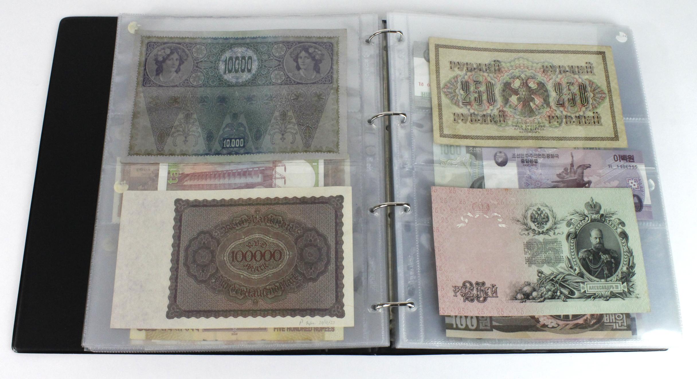 World (163), in banknote album including Bahamas, Spain, Sweden, Netherlands, Algeria, Macau, - Image 22 of 57