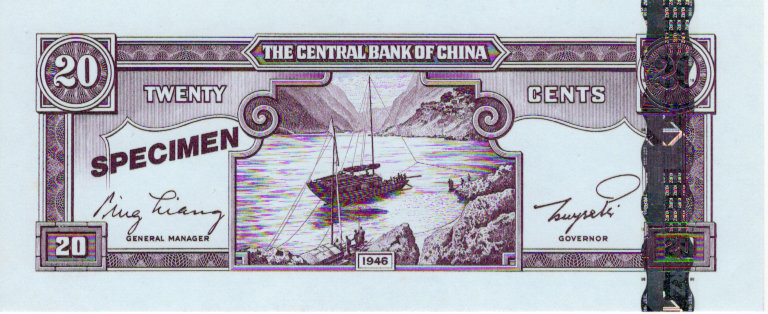 China 20 Cents dated 1946 (ca.1980's), Uniface SPECIMEN of reverse with sampans at anchor, printed