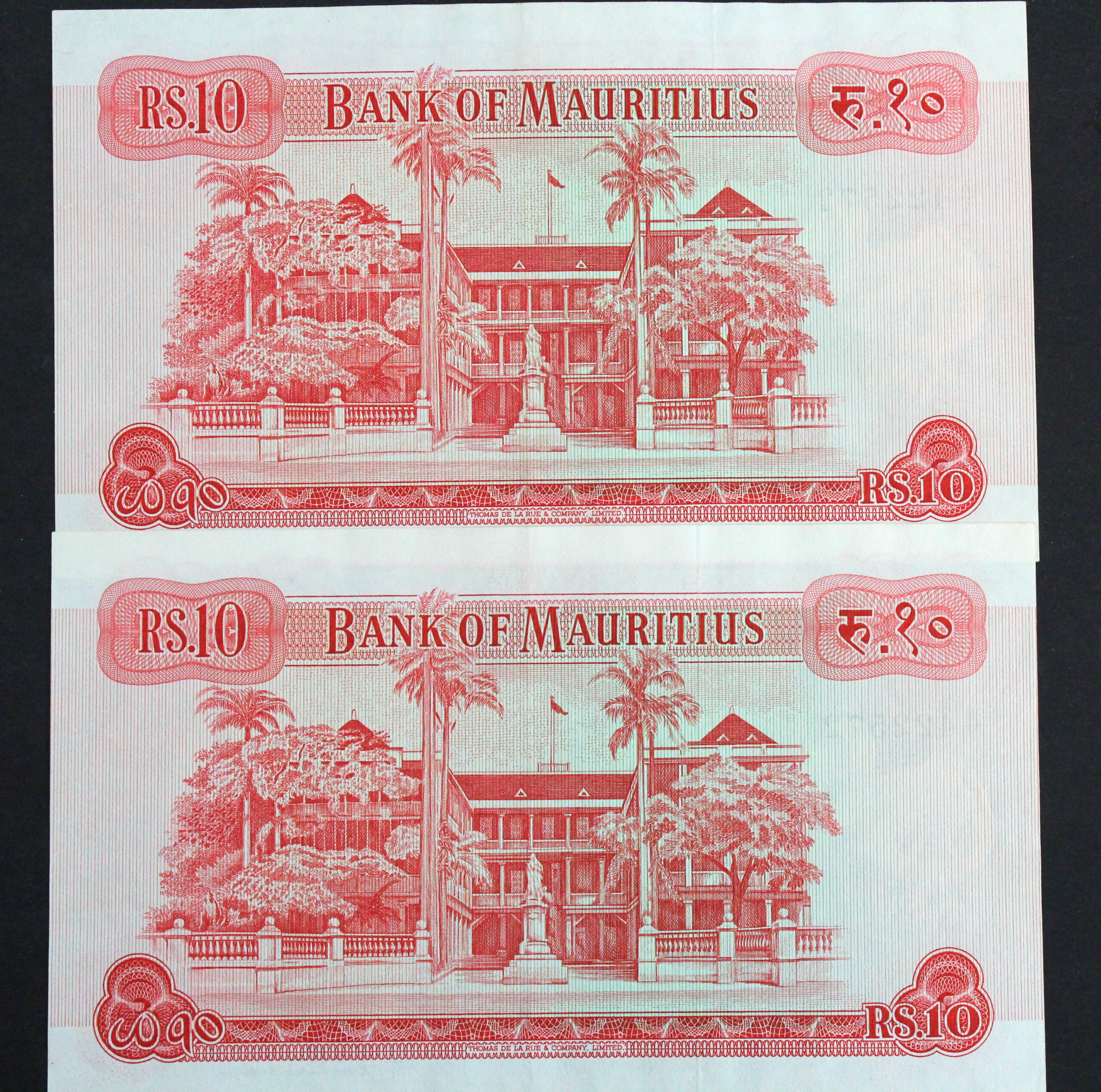 Mauritius 10 Rupees (2) issued 1967, portrait Queen Elizabeth II at right, a consecutively - Image 2 of 2