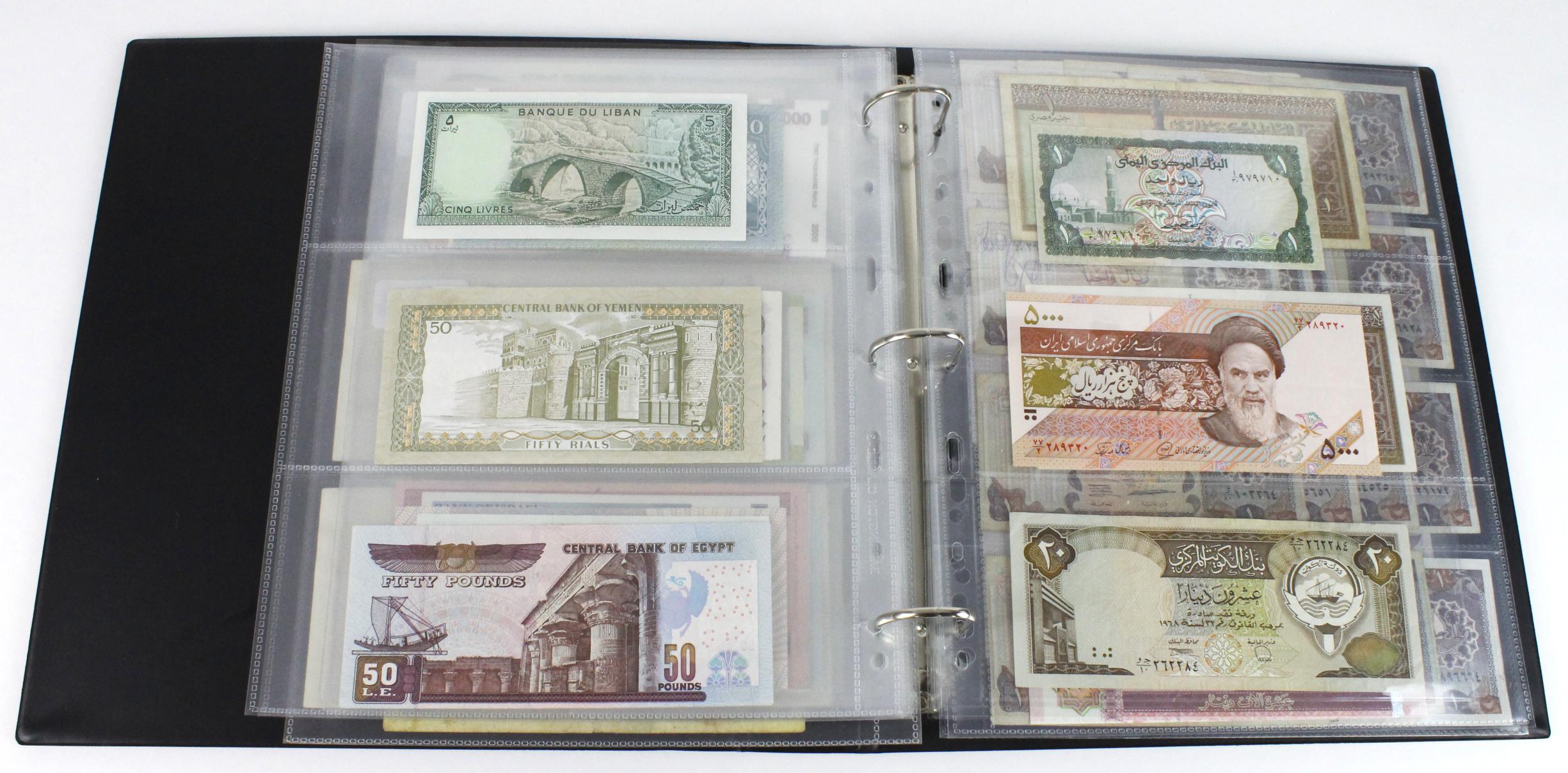 World, Middle East (84) in banknote album comprising Bahrain, Egypt, Iran, Iraq, Israel, Jordan, - Image 17 of 23