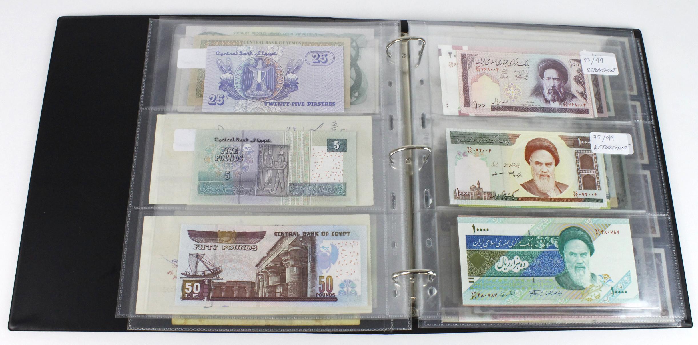 World, Middle East (84) in banknote album comprising Bahrain, Egypt, Iran, Iraq, Israel, Jordan, - Image 11 of 23