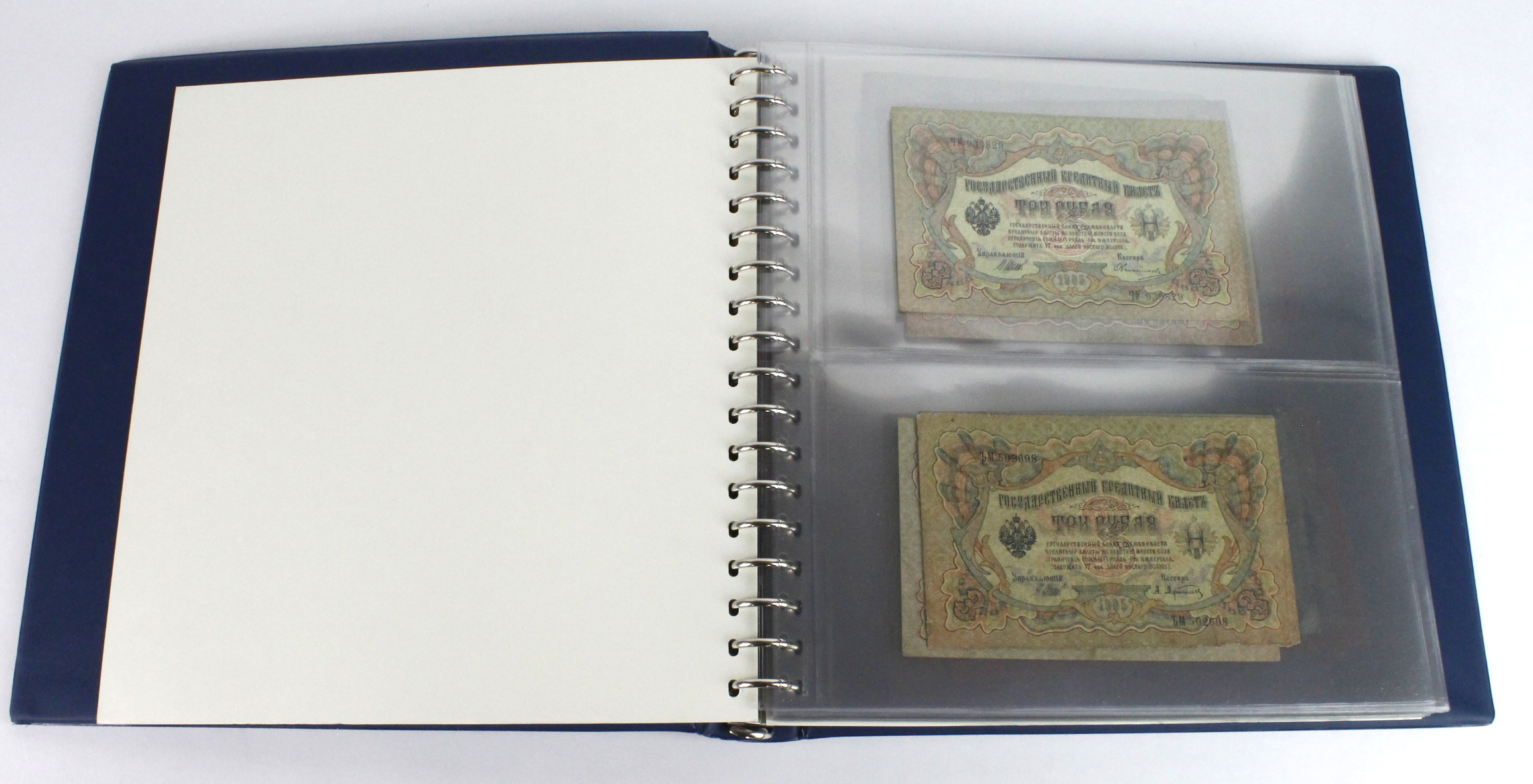 Russia (90), a collection in Lindner album ranging from 1898 to 1997 including very large early 20th