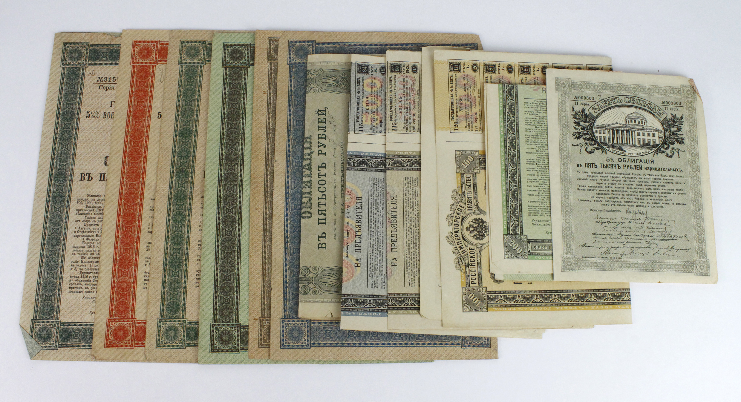 Bonds, a group of Bonds from Russia (12), some with vouchers still attached, a good group