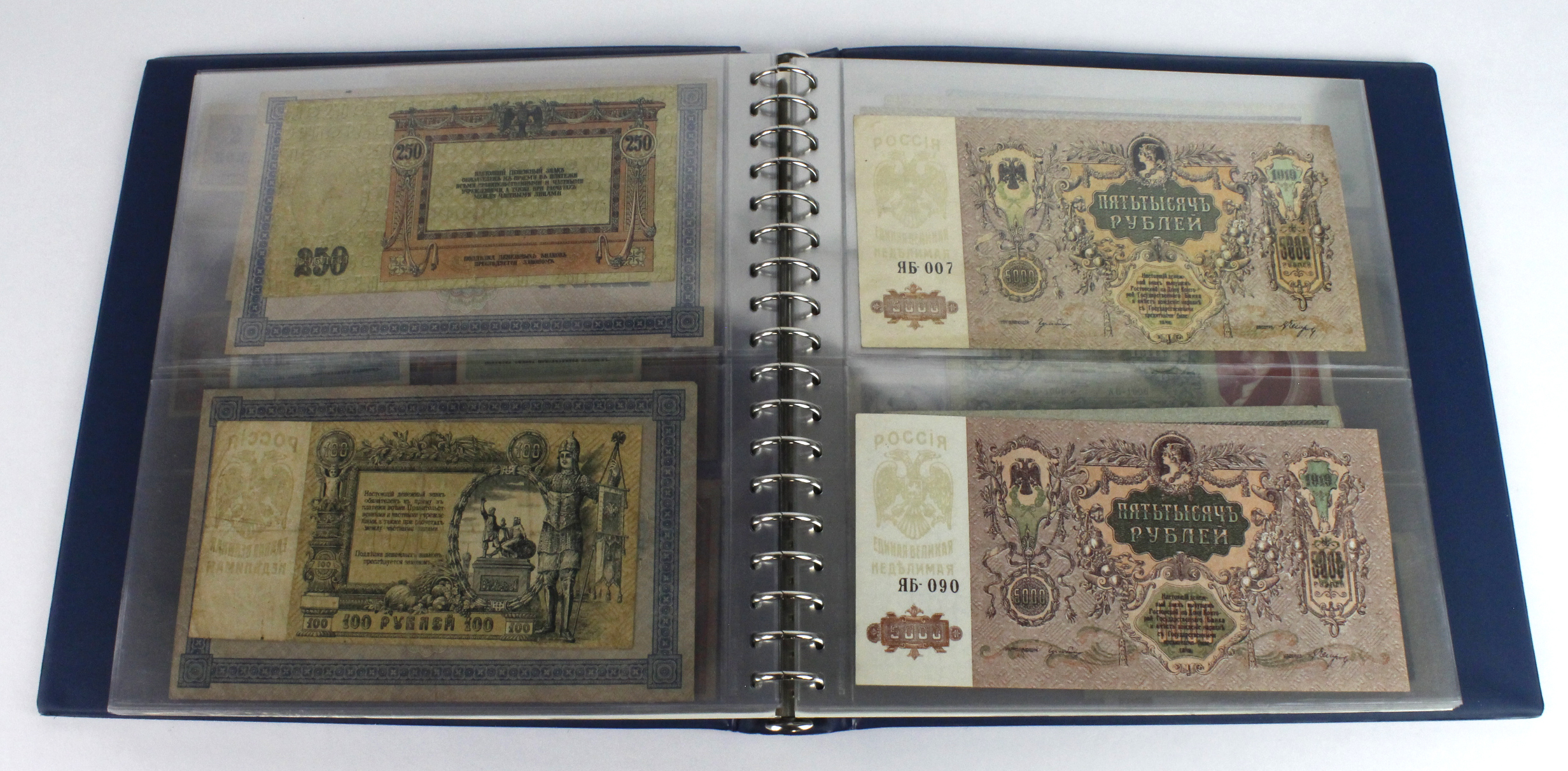 Russia (90), a collection in Lindner album ranging from 1898 to 1997 including very large early 20th - Image 28 of 41