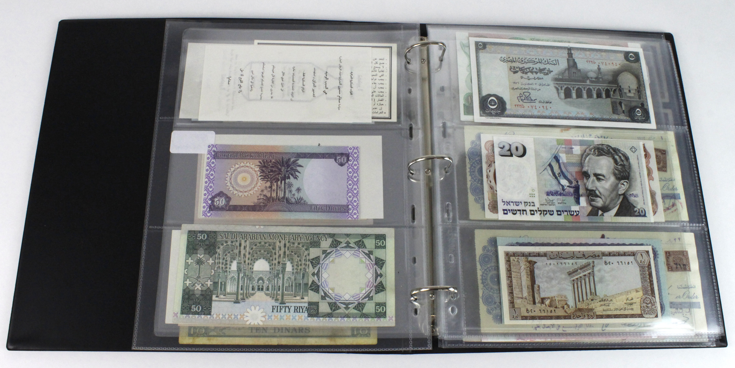 World, Middle East (84) in banknote album comprising Bahrain, Egypt, Iran, Iraq, Israel, Jordan, - Image 7 of 23