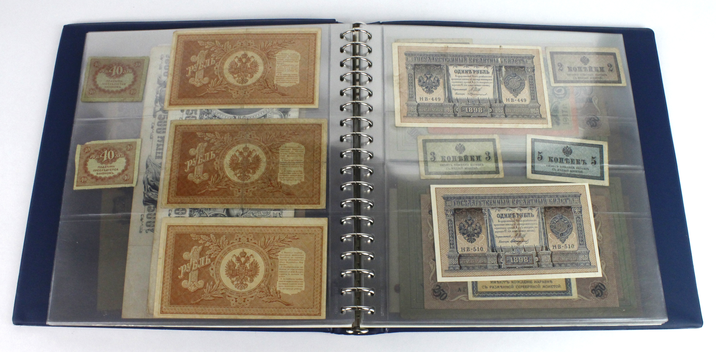 Russia (90), a collection in Lindner album ranging from 1898 to 1997 including very large early 20th - Image 22 of 41