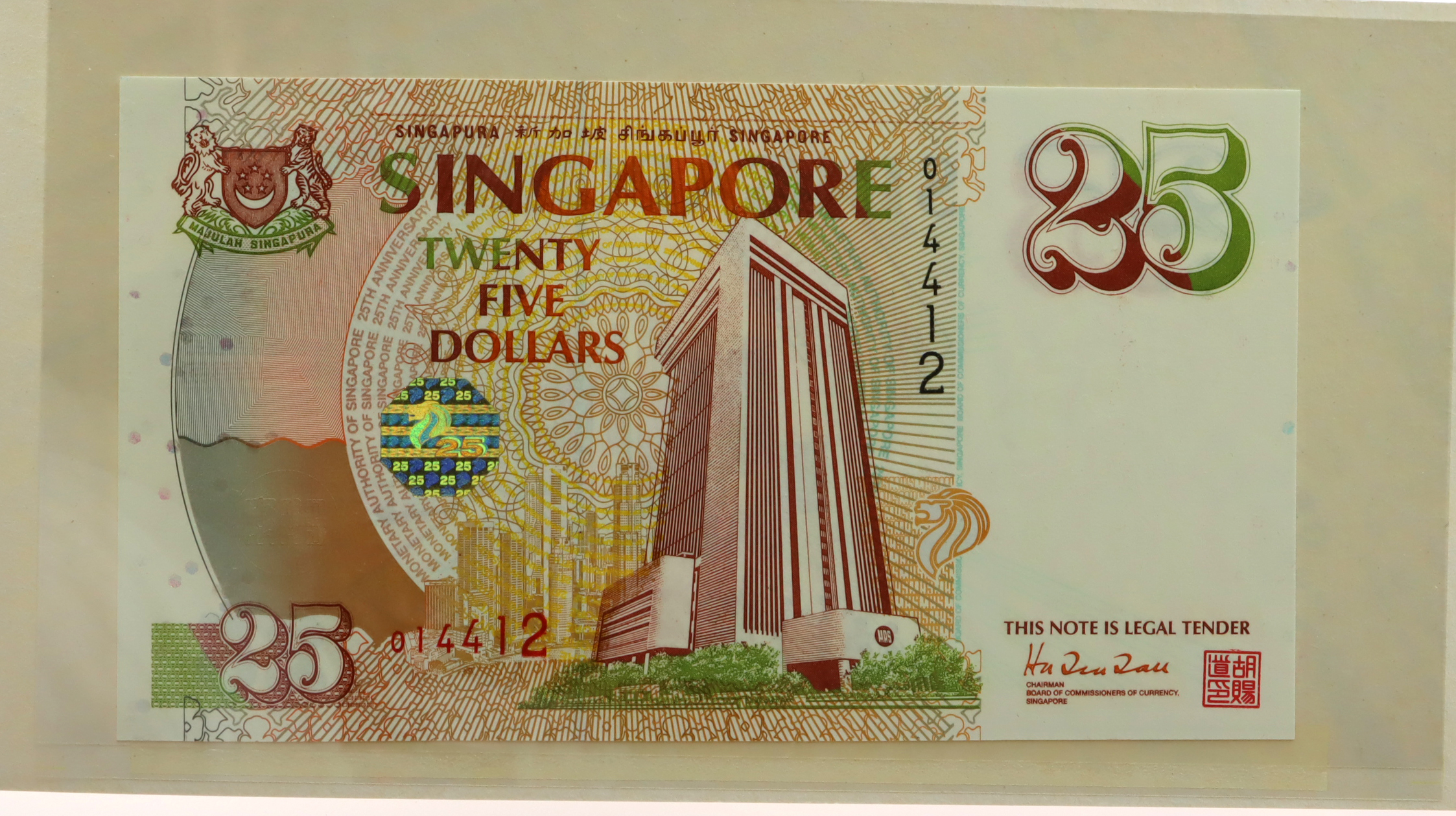 Singapore 25 Dollars issued 1996, Commemorative note 25th Anniversary of the Monetary Authority, - Image 2 of 2