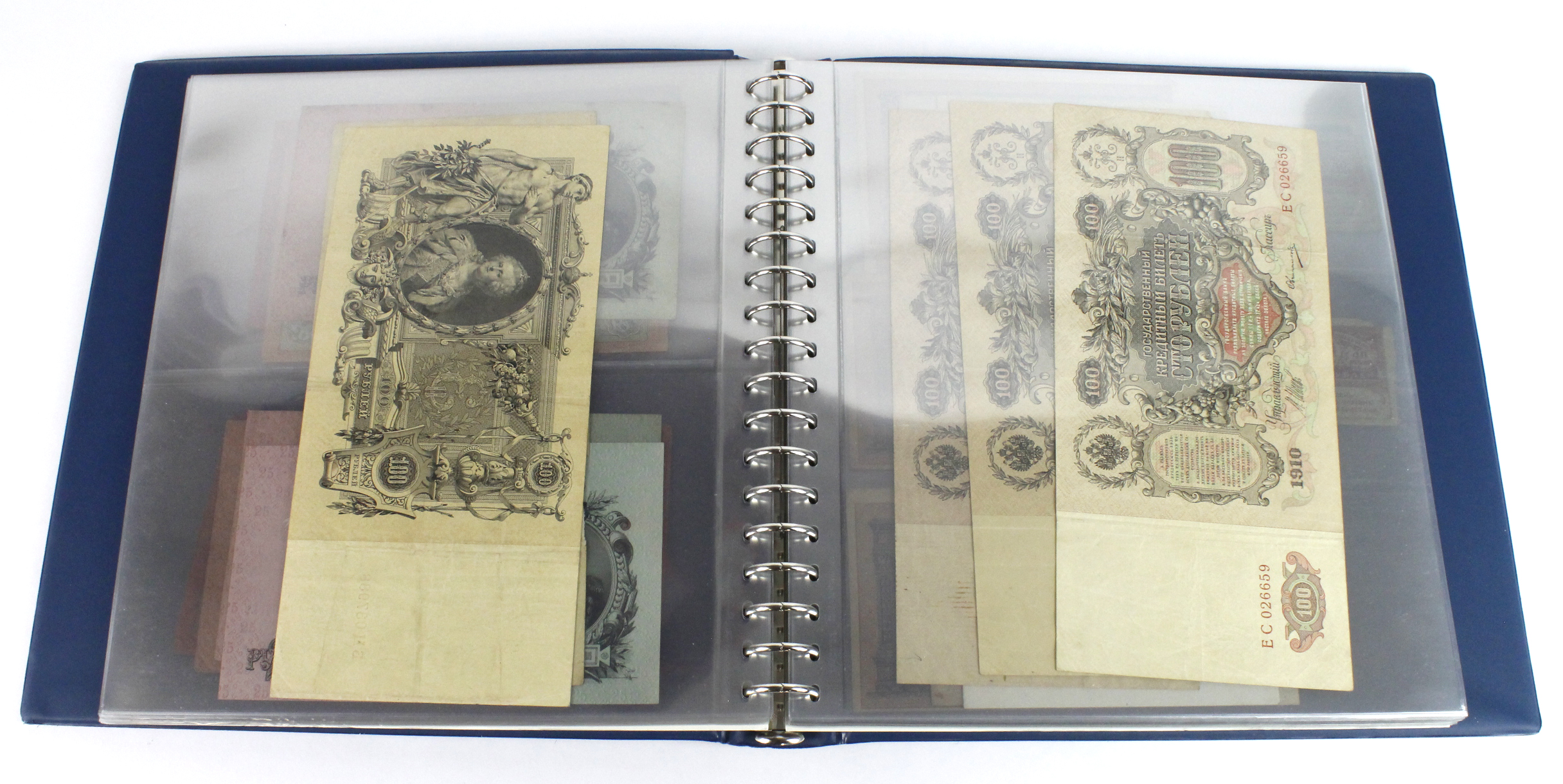 Russia (90), a collection in Lindner album ranging from 1898 to 1997 including very large early 20th - Image 15 of 41