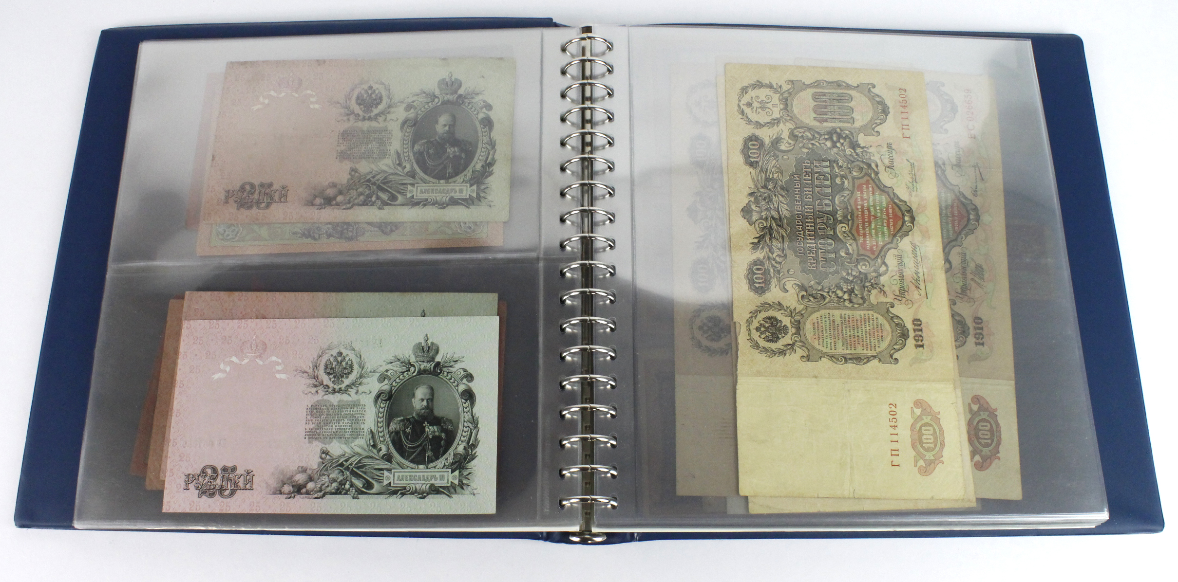 Russia (90), a collection in Lindner album ranging from 1898 to 1997 including very large early 20th - Image 13 of 41