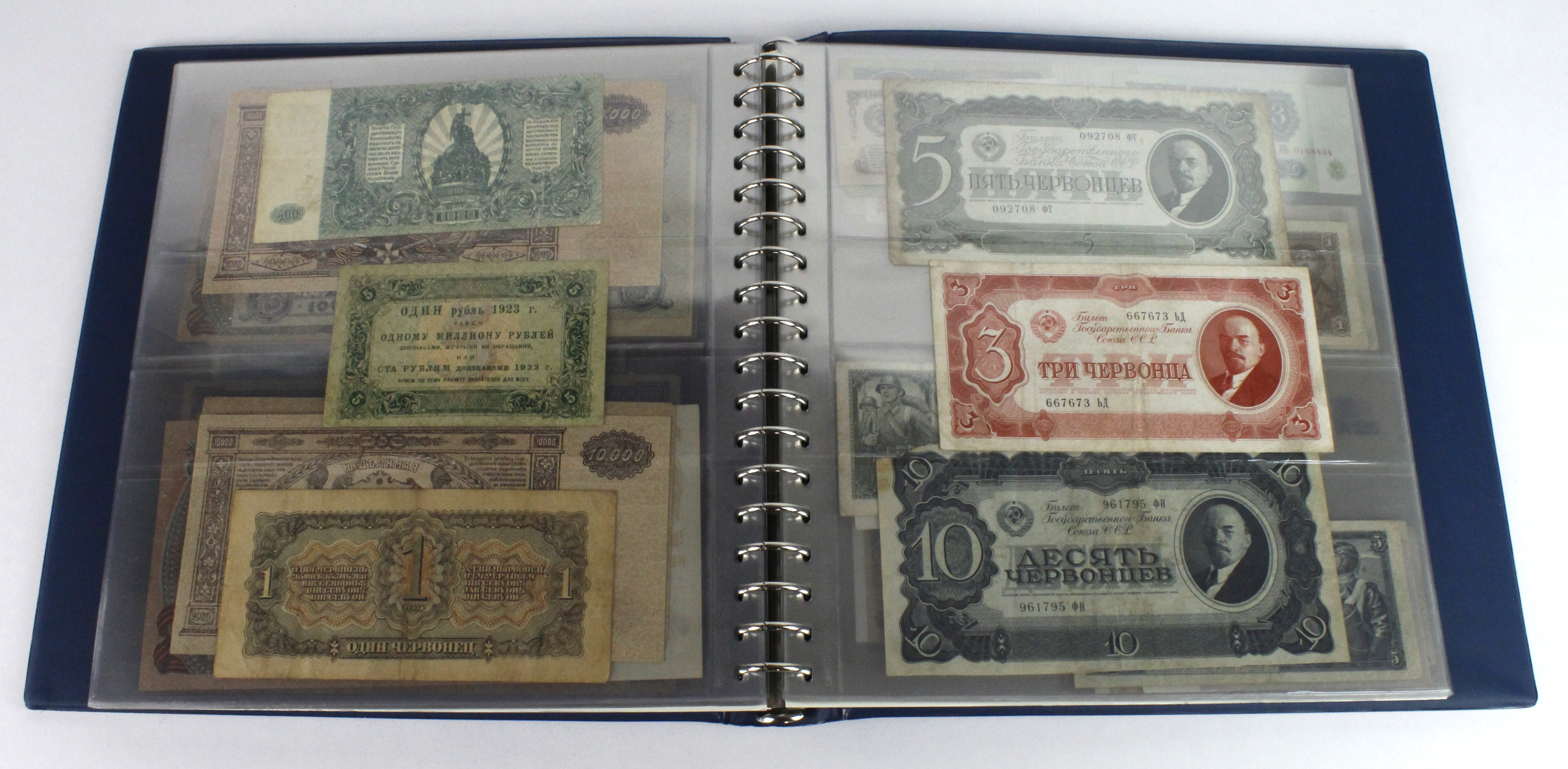 Russia (90), a collection in Lindner album ranging from 1898 to 1997 including very large early 20th - Image 32 of 41