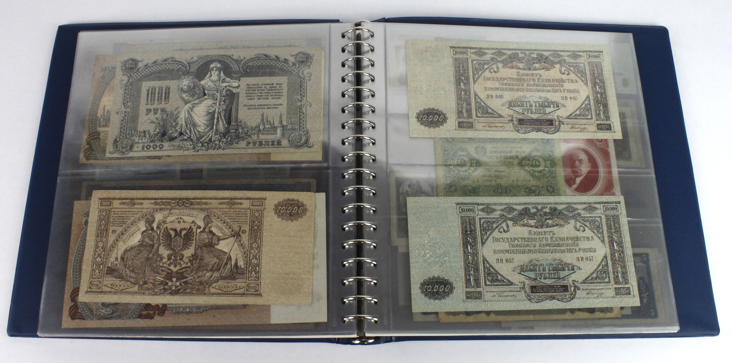 Russia (90), a collection in Lindner album ranging from 1898 to 1997 including very large early 20th - Image 30 of 41