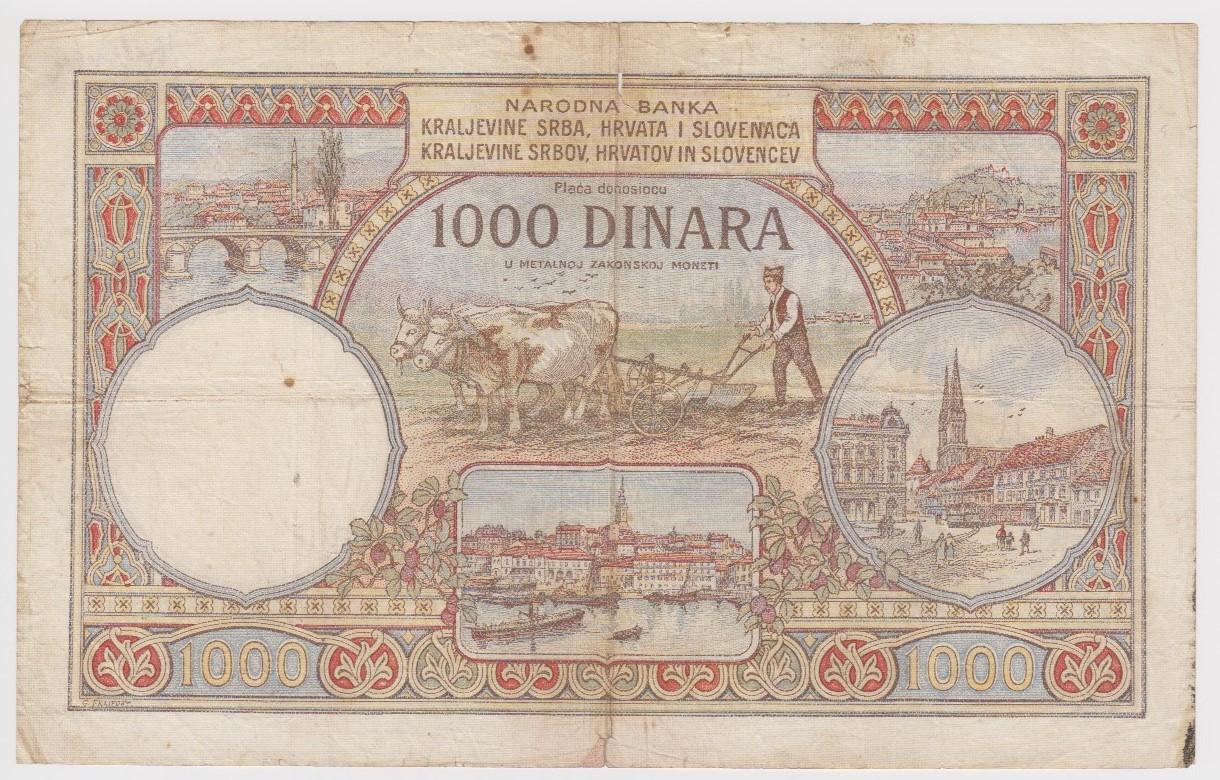 Yugoslavia 1000 Dinara dated 30th November 1920, serial E.336 341 (Pick24) tear at top and bottom of - Image 2 of 2