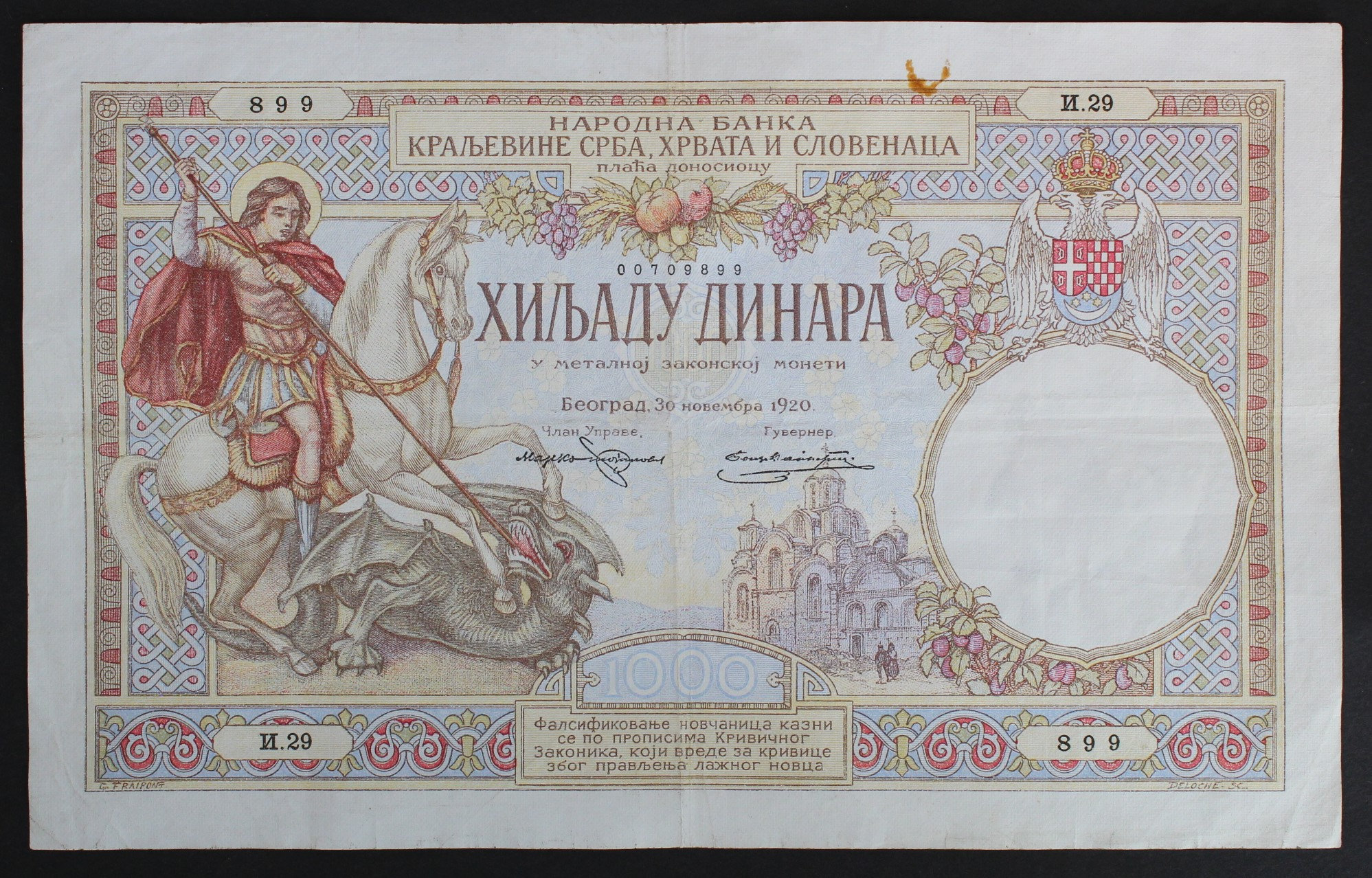 Yugoslavia 1000 Dinara dated 30th November 1920, very rare 1st issue WITHOUT King Karageorge