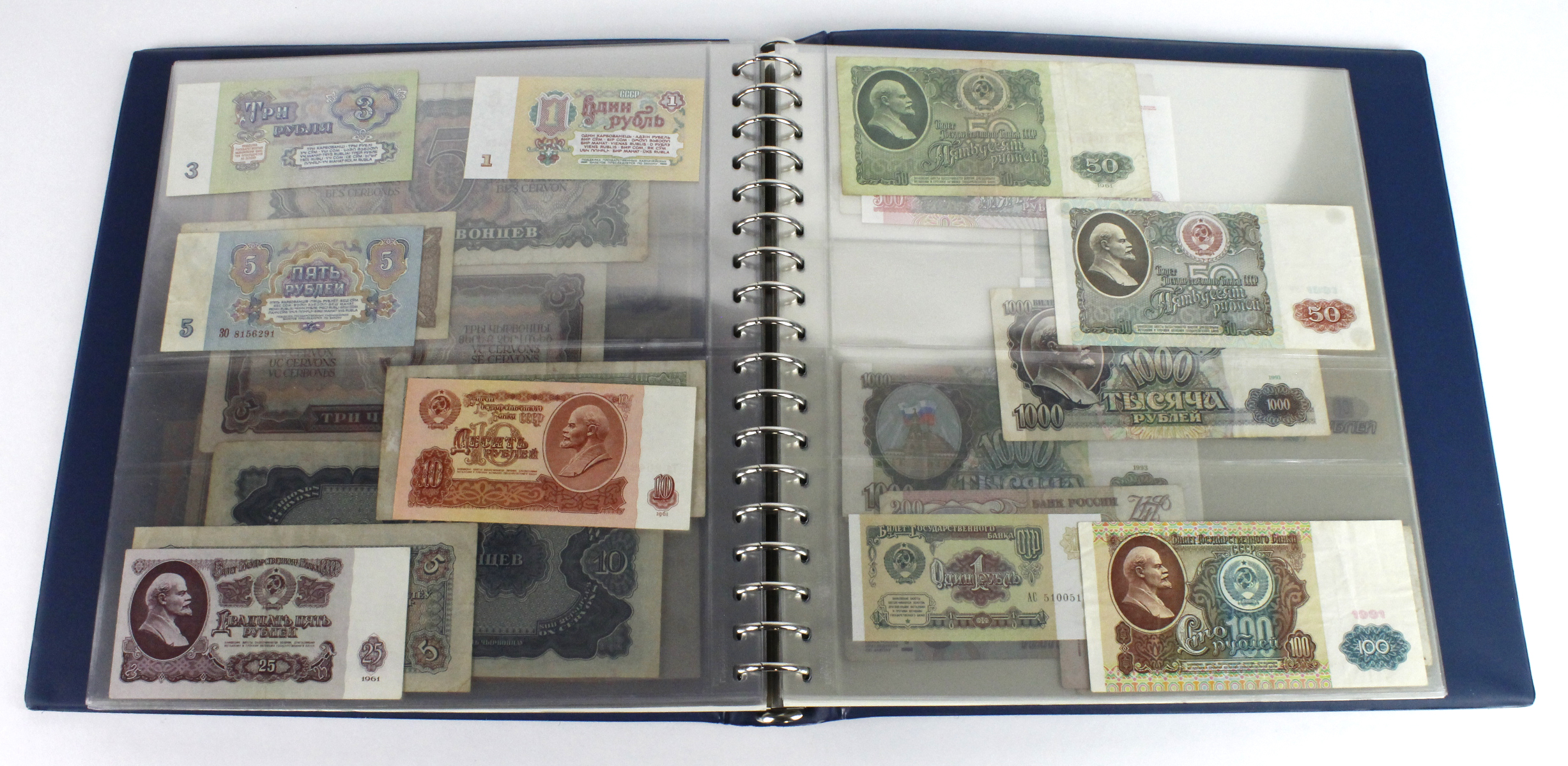Russia (90), a collection in Lindner album ranging from 1898 to 1997 including very large early 20th - Image 36 of 41