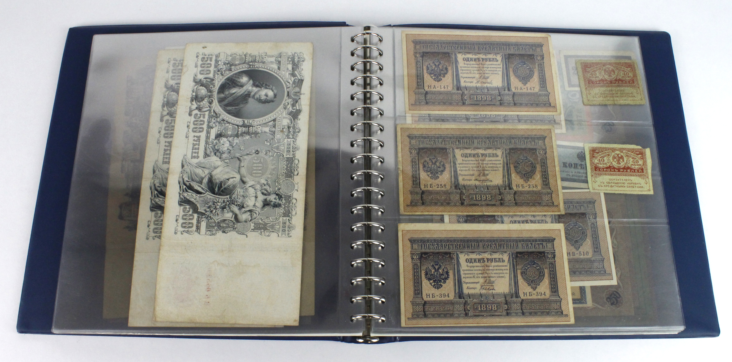 Russia (90), a collection in Lindner album ranging from 1898 to 1997 including very large early 20th - Image 21 of 41