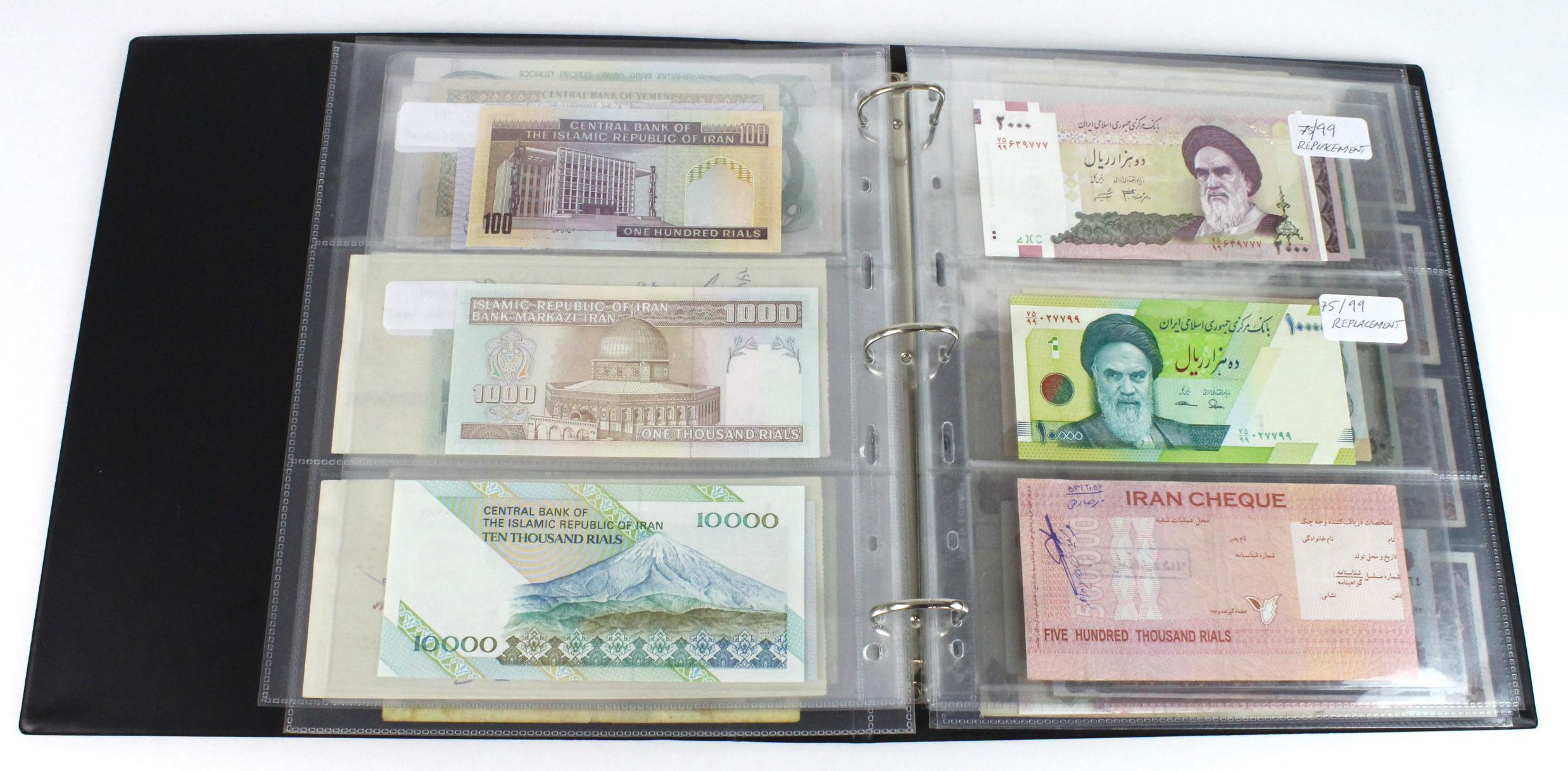 World, Middle East (84) in banknote album comprising Bahrain, Egypt, Iran, Iraq, Israel, Jordan, - Image 12 of 23
