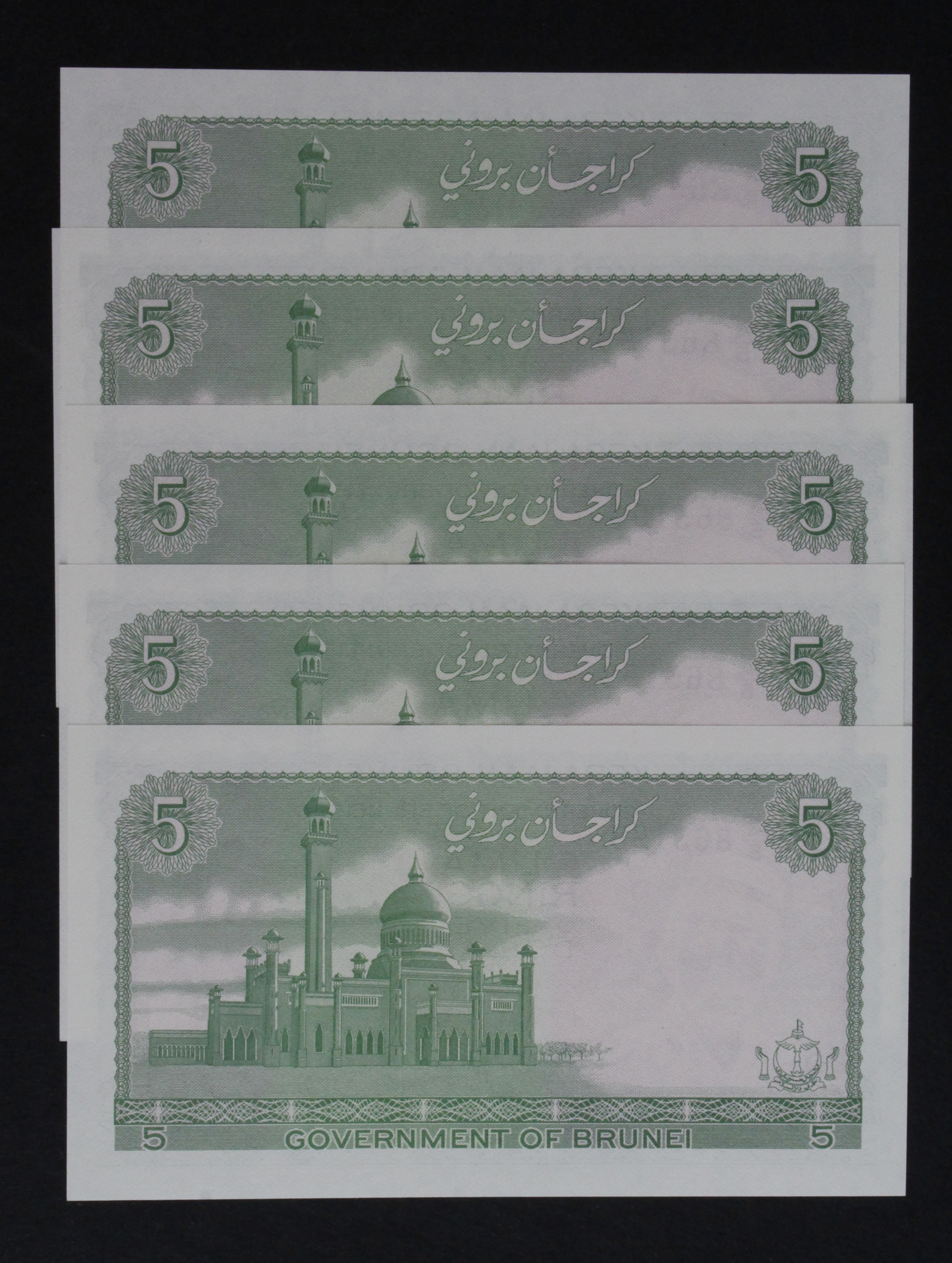 Brunei 5 Ringgit (5) dated 1986, a consecutively numbered run of 5 notes, serial A/5 865189 - A/5 - Image 2 of 2