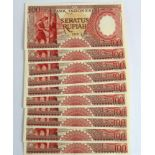 Indonesia 100 Rupiah (10) dated 1958, a consecutively numbered run of REPLACEMENT notes, serial