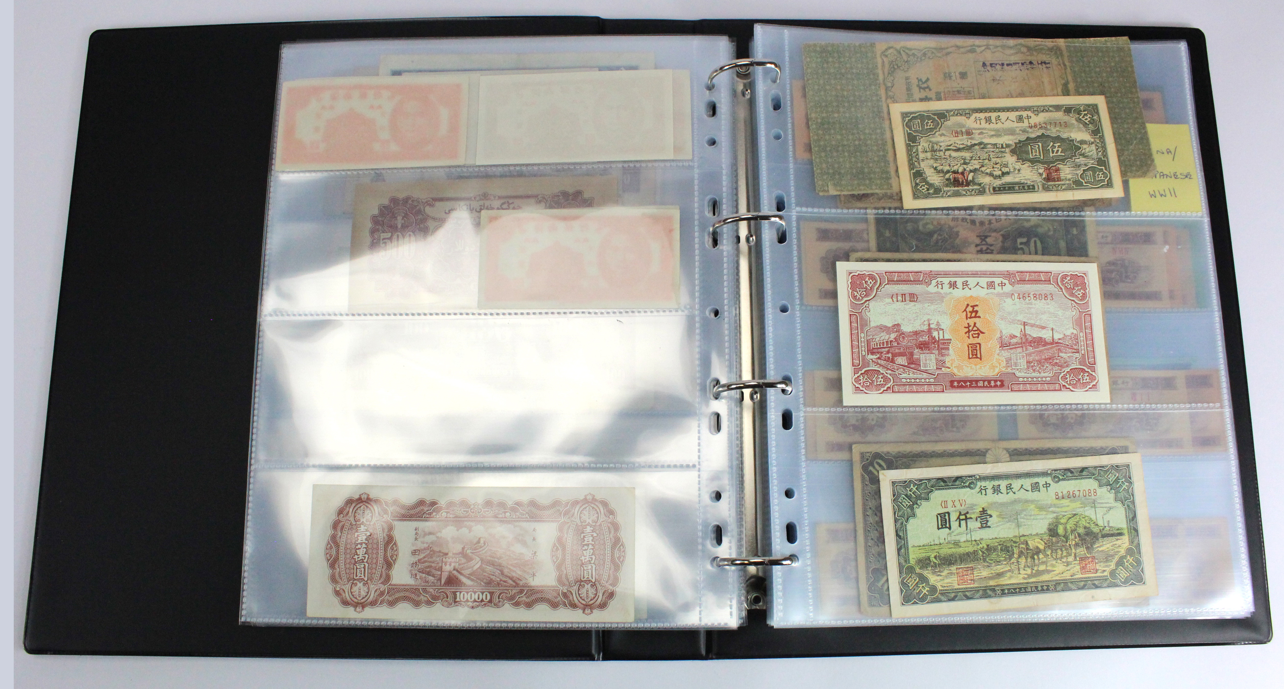Brunei 1 Ringgit (100) dated 1996, first polymer plastic issue, consecutively numbered runs seen ( - Image 2 of 3