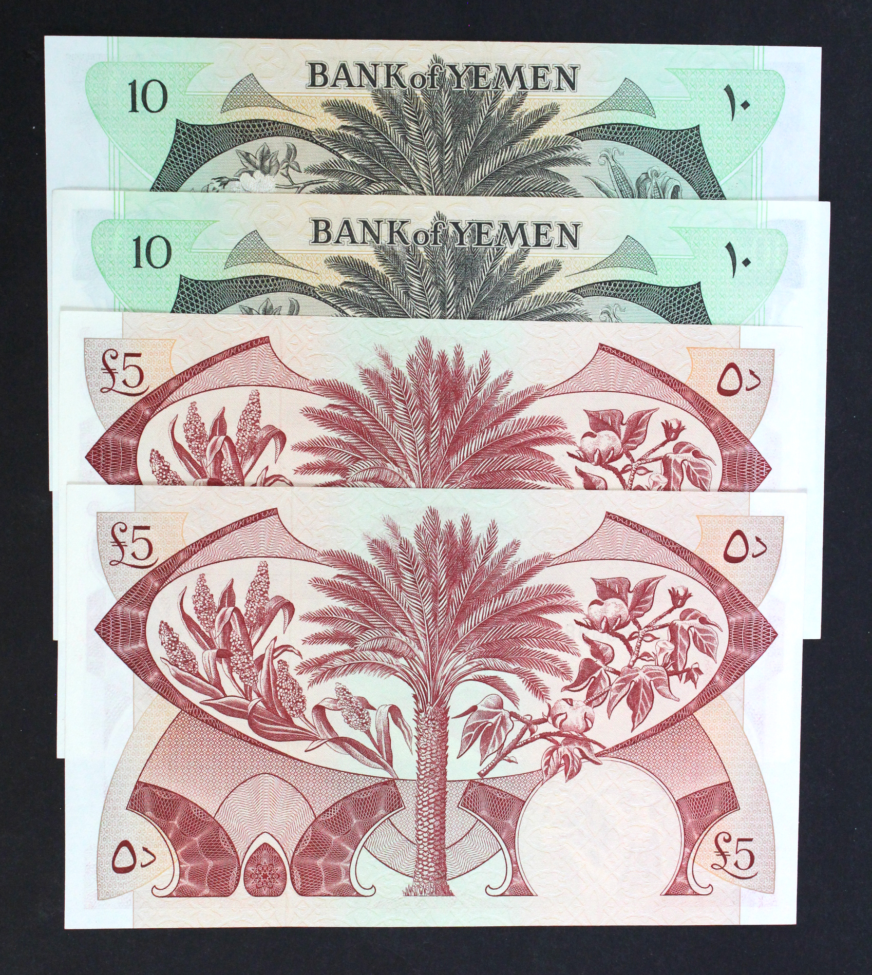 Yemen Democratic Republic (4) 10 Dinars issued 1984 (2), serial number 666106 and 413851 (TBB B104b, - Image 2 of 2