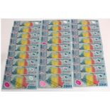 Romania 2000 Lei (50) dated 1999, Commemorative notes Total Solar Eclipse August 11th 1999, a