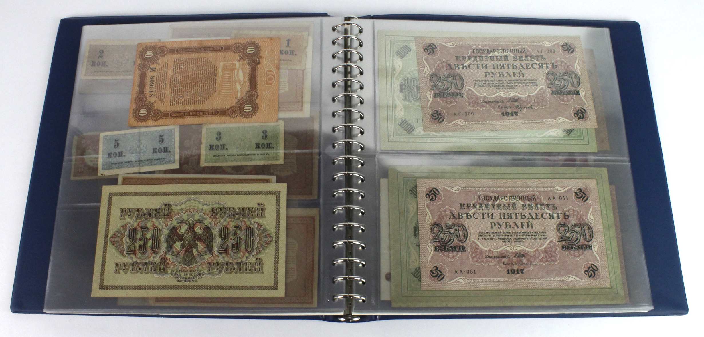 Russia (90), a collection in Lindner album ranging from 1898 to 1997 including very large early 20th - Image 25 of 41