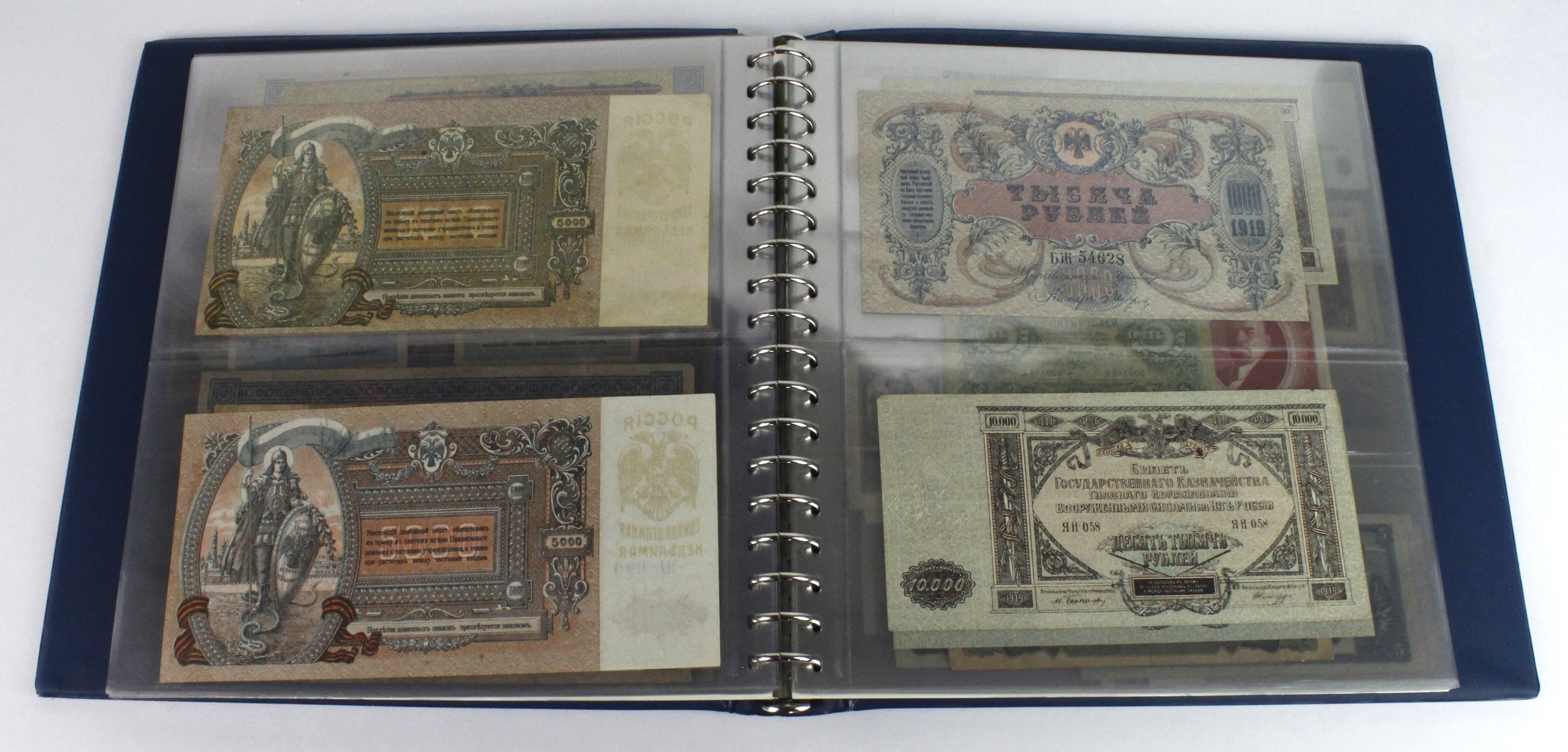 Russia (90), a collection in Lindner album ranging from 1898 to 1997 including very large early 20th - Image 29 of 41