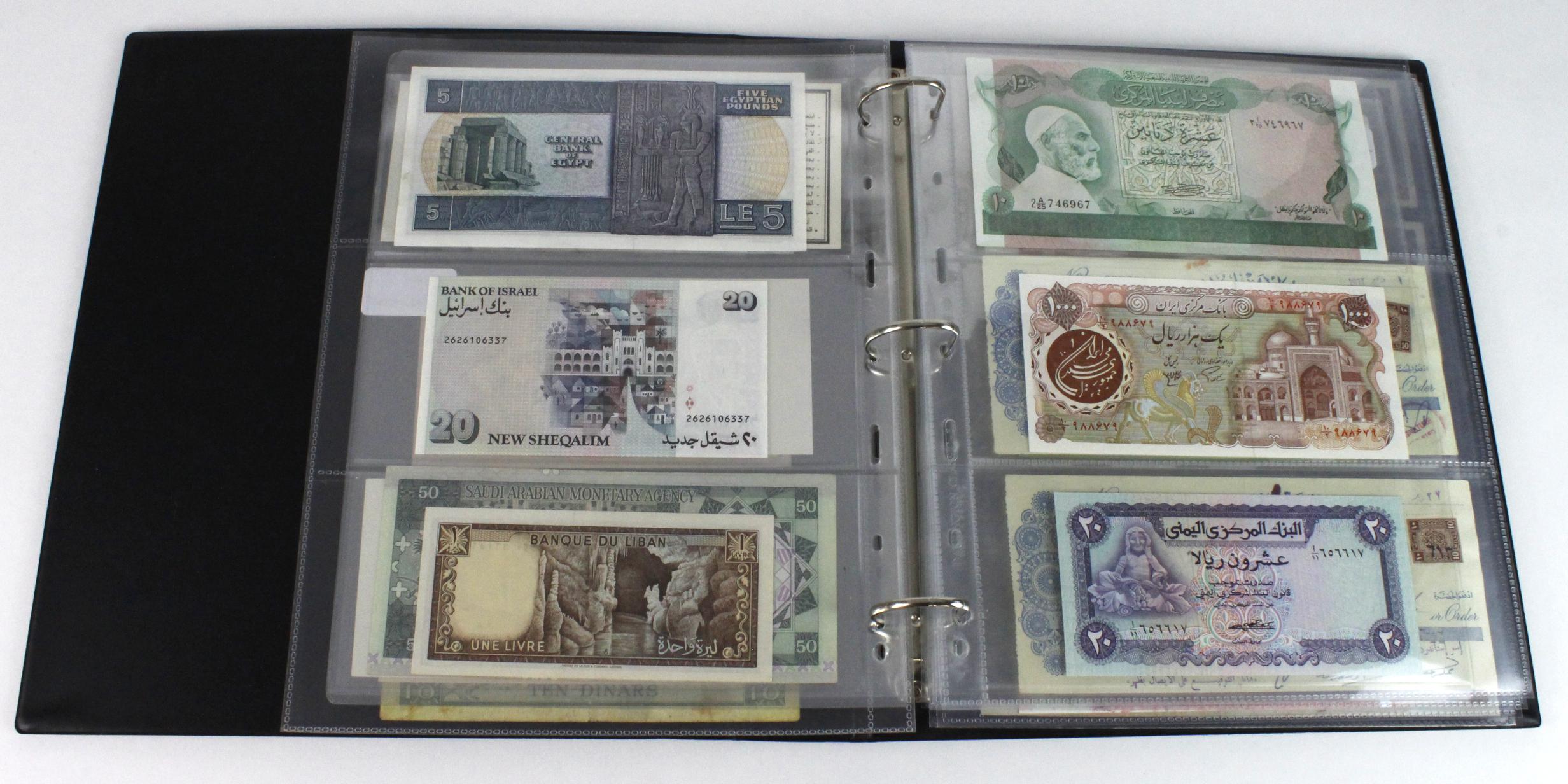 World, Middle East (84) in banknote album comprising Bahrain, Egypt, Iran, Iraq, Israel, Jordan, - Image 8 of 23
