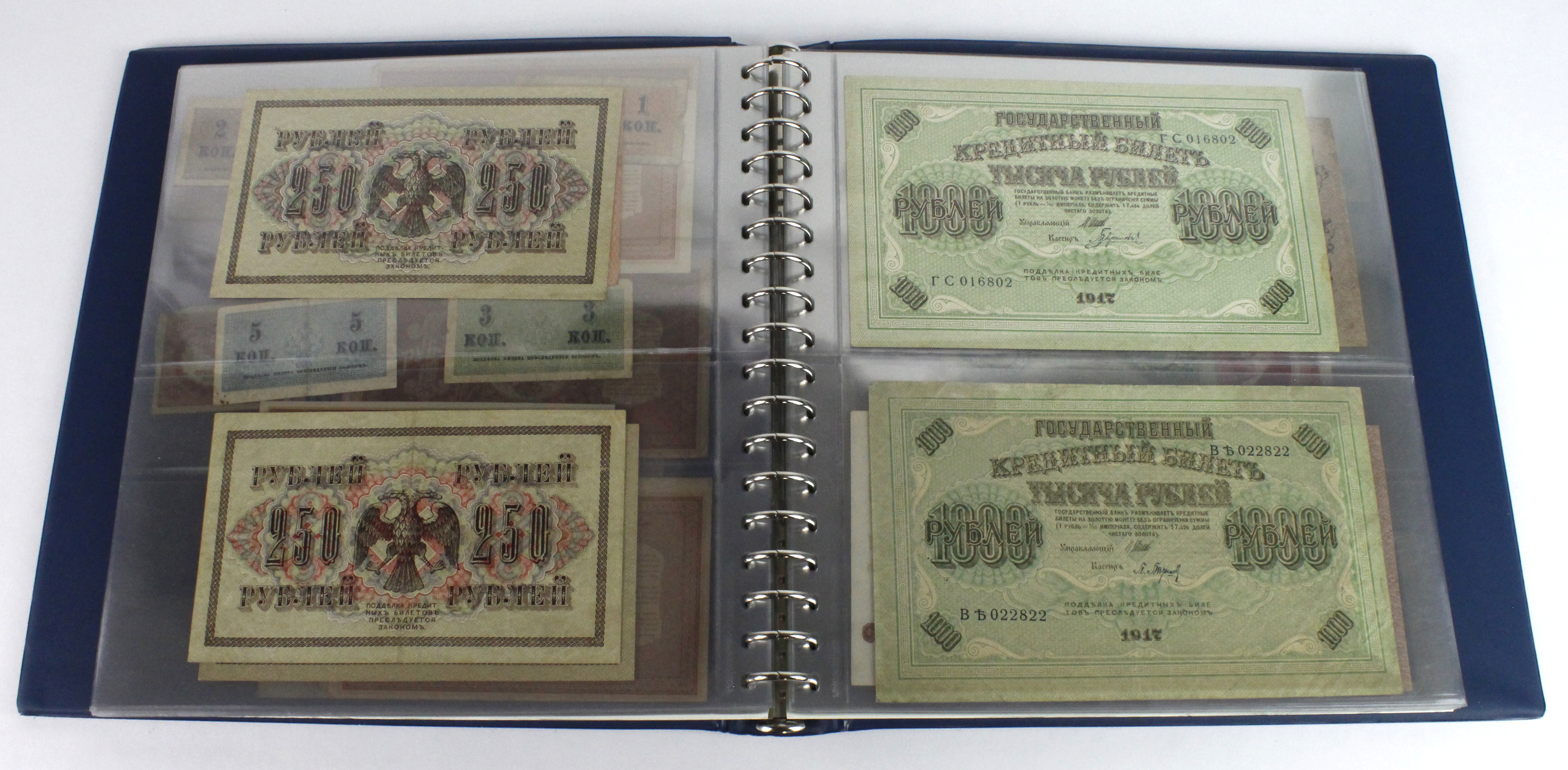 Russia (90), a collection in Lindner album ranging from 1898 to 1997 including very large early 20th - Image 26 of 41