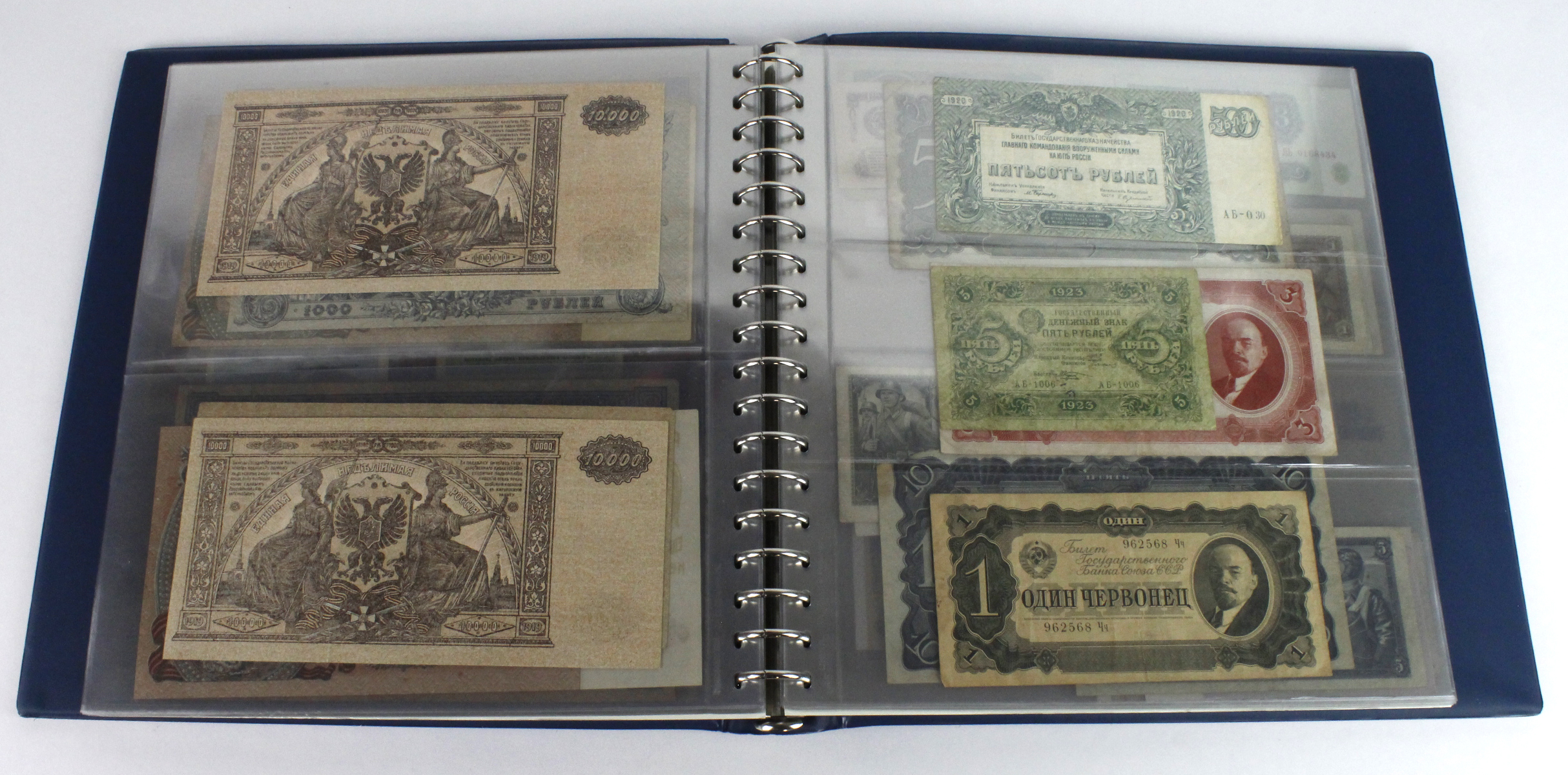 Russia (90), a collection in Lindner album ranging from 1898 to 1997 including very large early 20th - Image 31 of 41