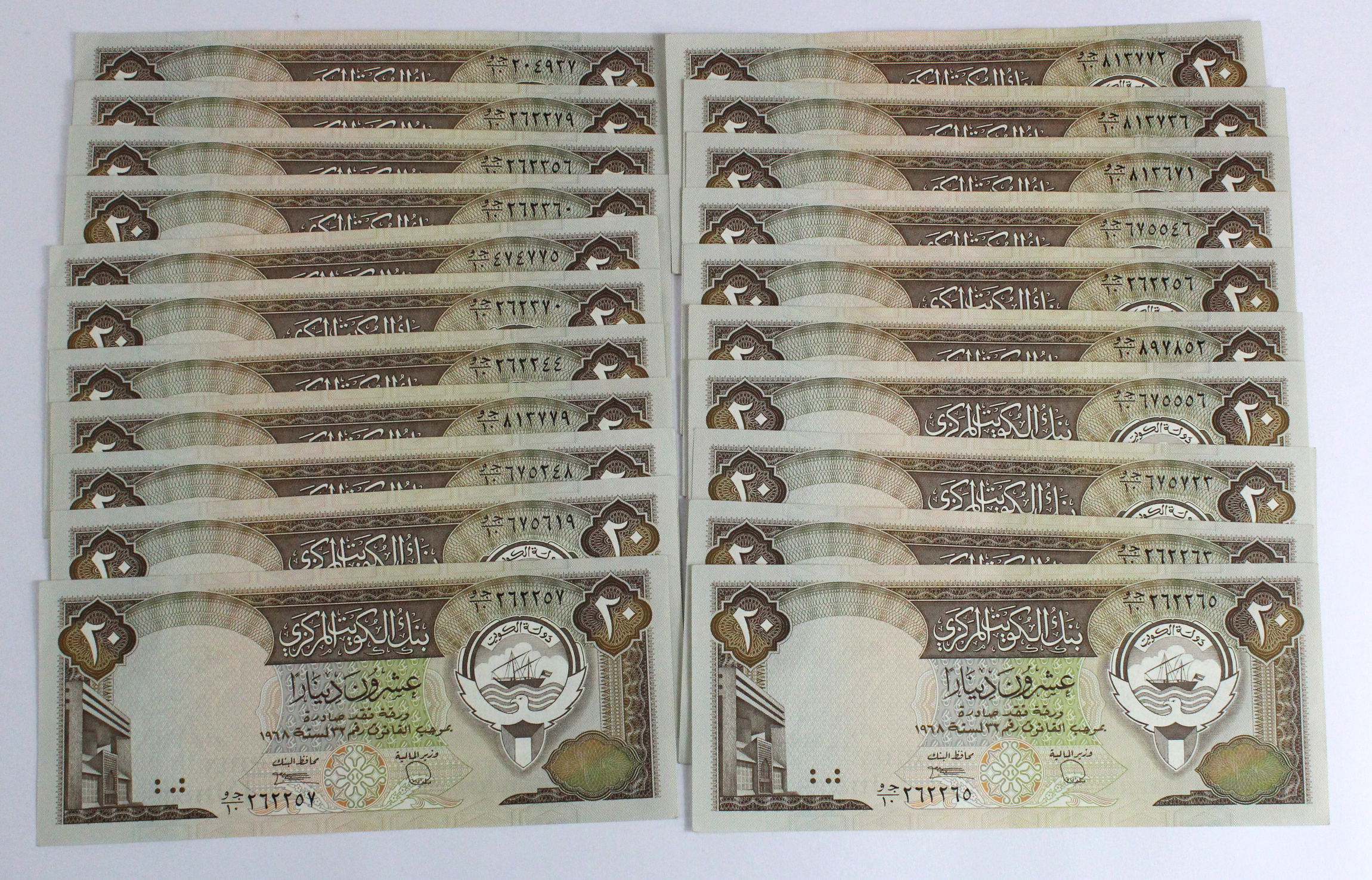 Kuwait 20 Dinars (21) issued 1986 - 1991 (Law 1968), a group of pre Gulf War issues which were