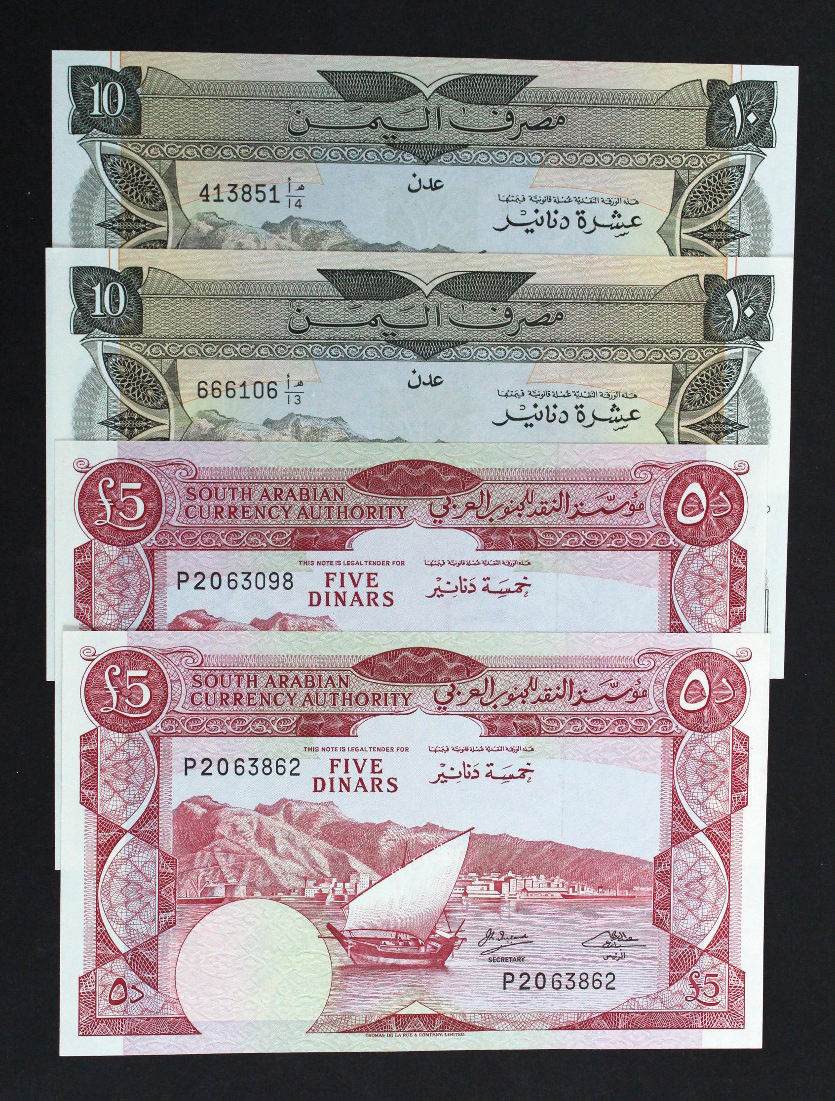 Yemen Democratic Republic (4) 10 Dinars issued 1984 (2), serial number 666106 and 413851 (TBB B104b,