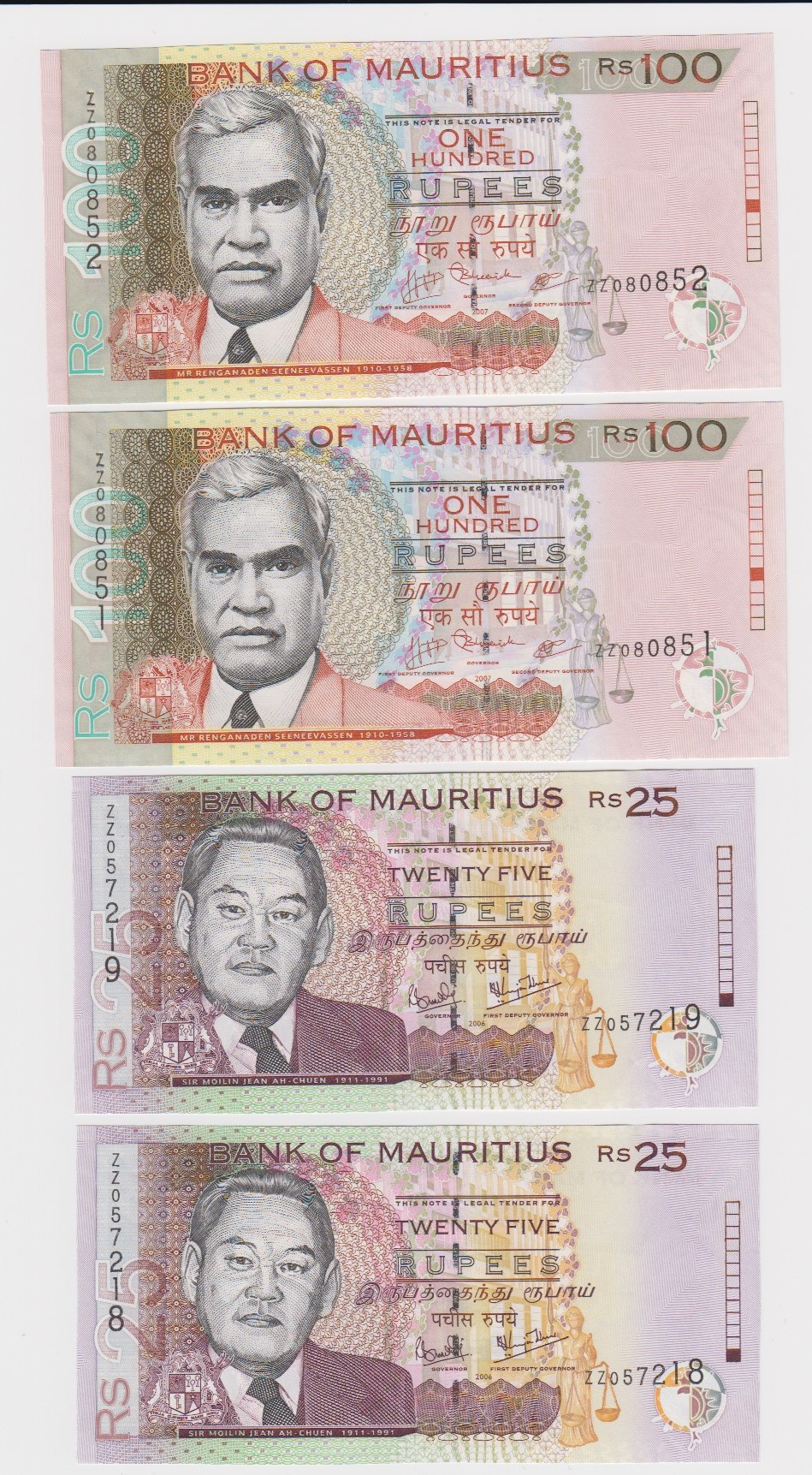 Mauritius REPLACEMENT notes (4), 100 rupees dated 2007 a consecutively numbered pair, serial ZZ