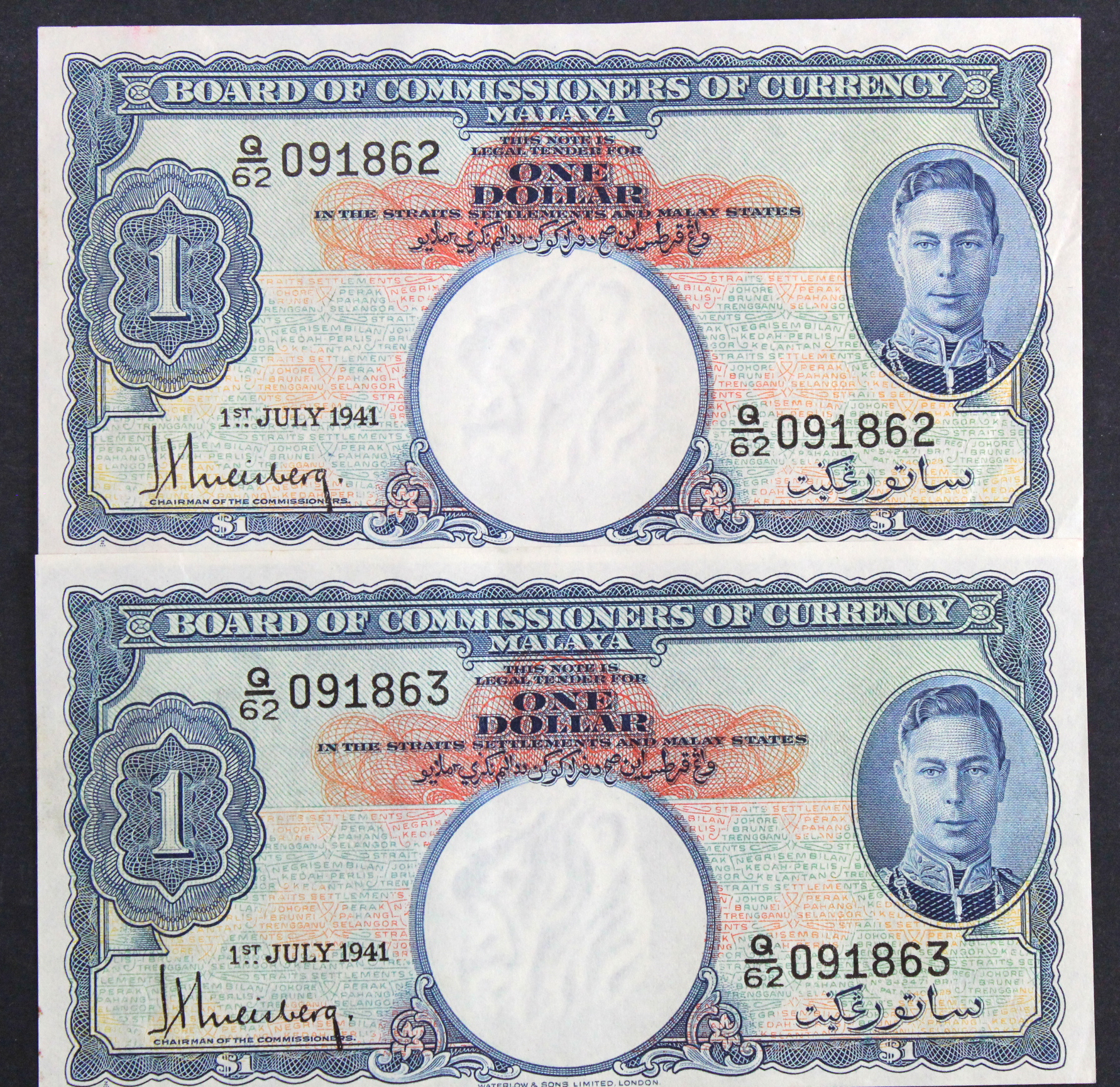 Malaya 1 Dollar (2) dated 1st July 1941, portrait King George VI at right, a consecutively