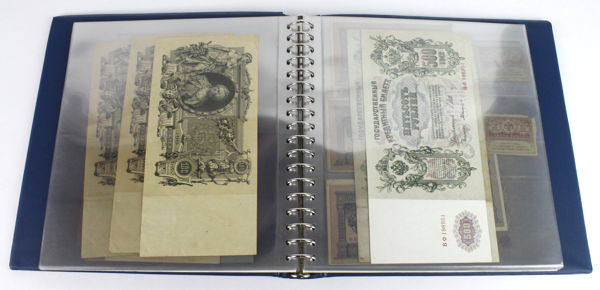 Russia (90), a collection in Lindner album ranging from 1898 to 1997 including very large early 20th - Image 18 of 41