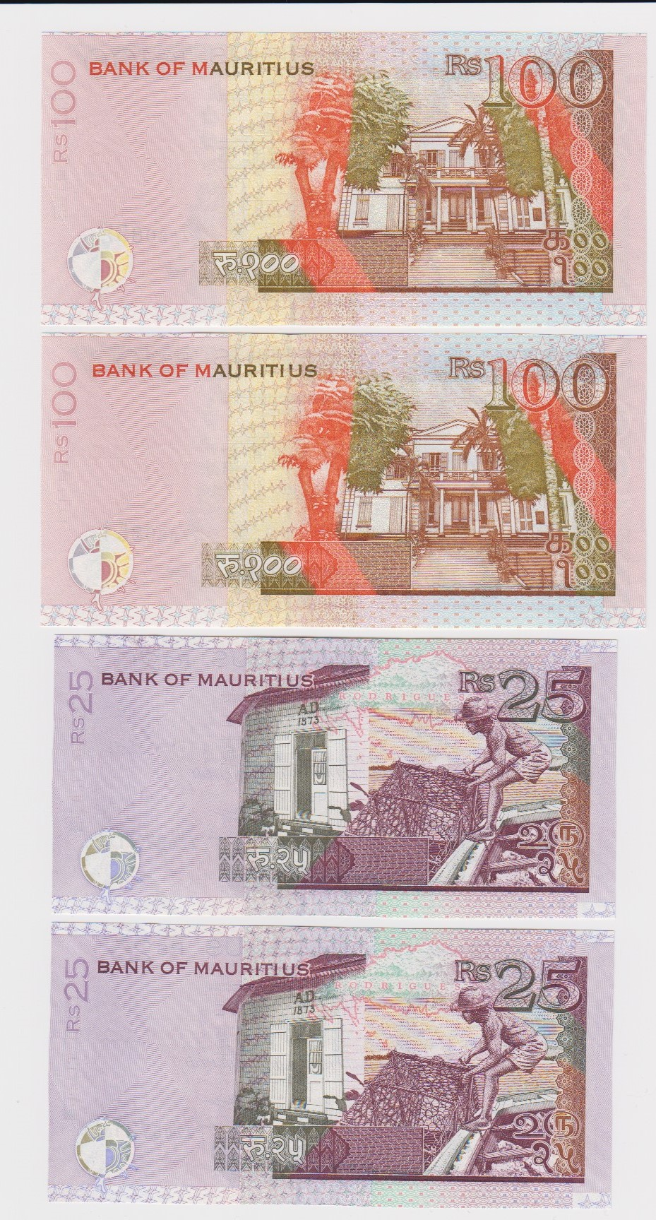 Mauritius REPLACEMENT notes (4), 100 rupees dated 2007 a consecutively numbered pair, serial ZZ - Image 2 of 2