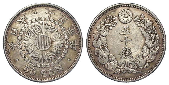 Japan, Yoshihito silver 50 Sen year 9 (1920), only listed as a pattern Pn53, see Y# 37.2, VF