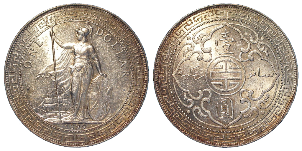 British Empire Trade Dollar 1899 Bombay Mint, issued for Hong Kong & Malay Straits (used in China)