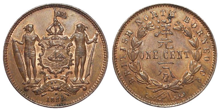 British North Borneo Cent 1886H, EF with lustre.