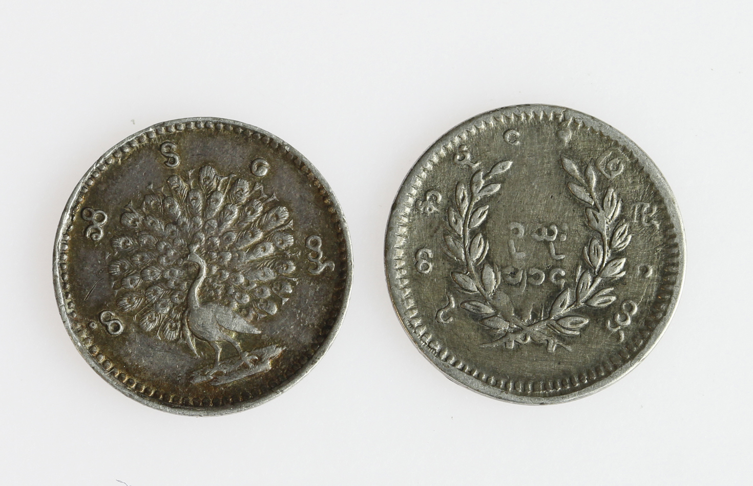 Burma (2) silver peacock Mu's CS 1214 (1853) two different varieties of KM# 7.1; one has a more - Image 2 of 2