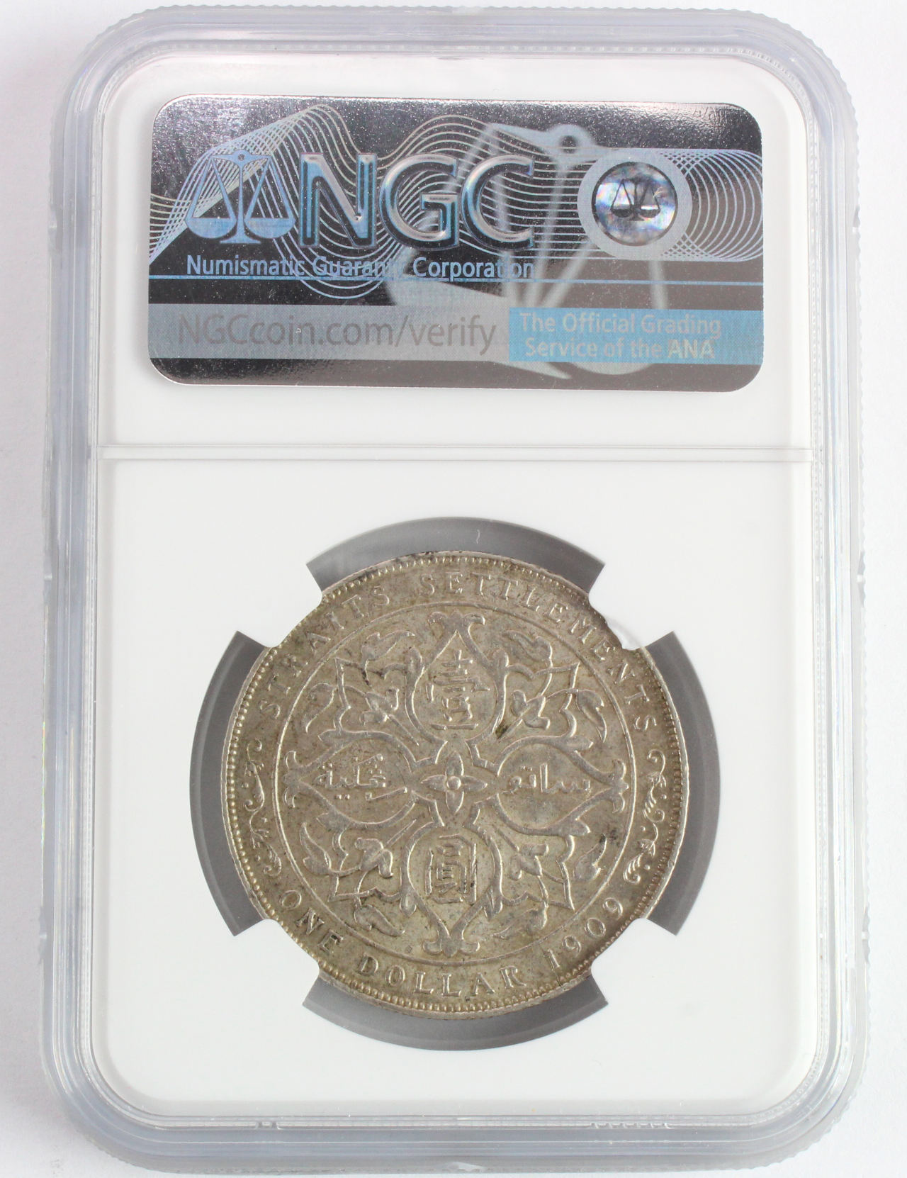 Straits Settlements silver Dollar 1909, London Mint, slabbed NGC MS 61. A key date of this series,