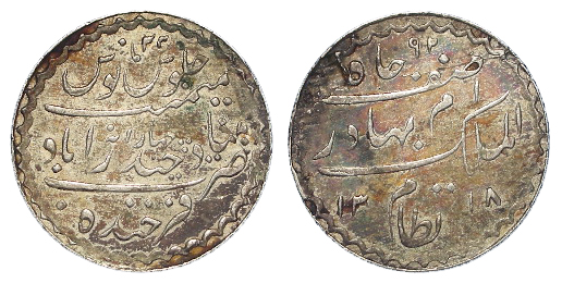 Indian Princely State Hyderabad silver 4 Annas AH1318//32 (sic) KM Y# 30, nVF, surface flaw.