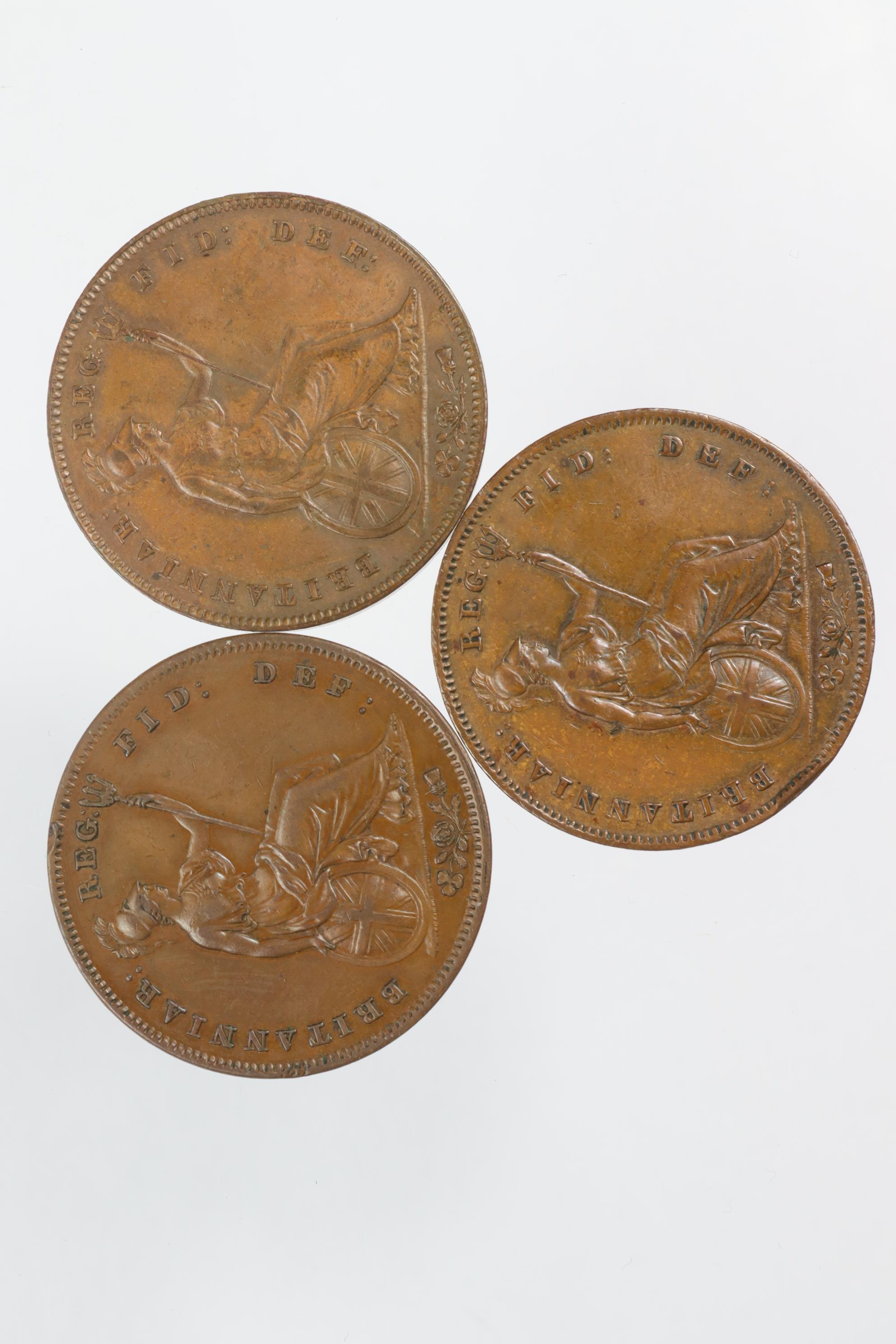 GB Pennies (3): 1848 OT GVF edge knock, 1855 OT GVF edge knock, and 1855 PT GVF+, trace lustre. - Image 2 of 2