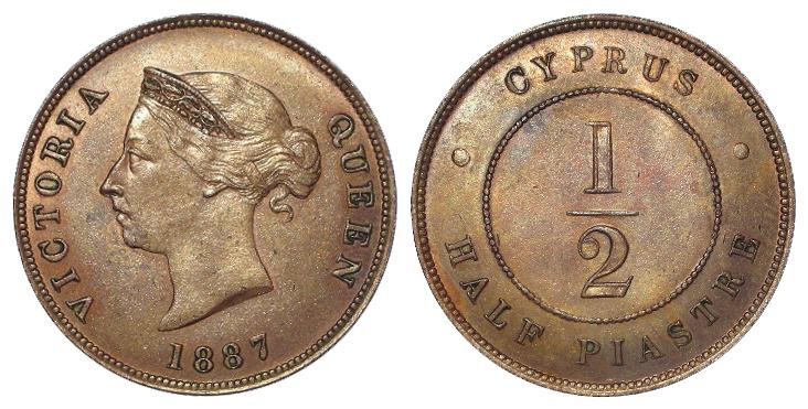 Cyprus Half Piastre 1887 near UNC, very rare in this grade.